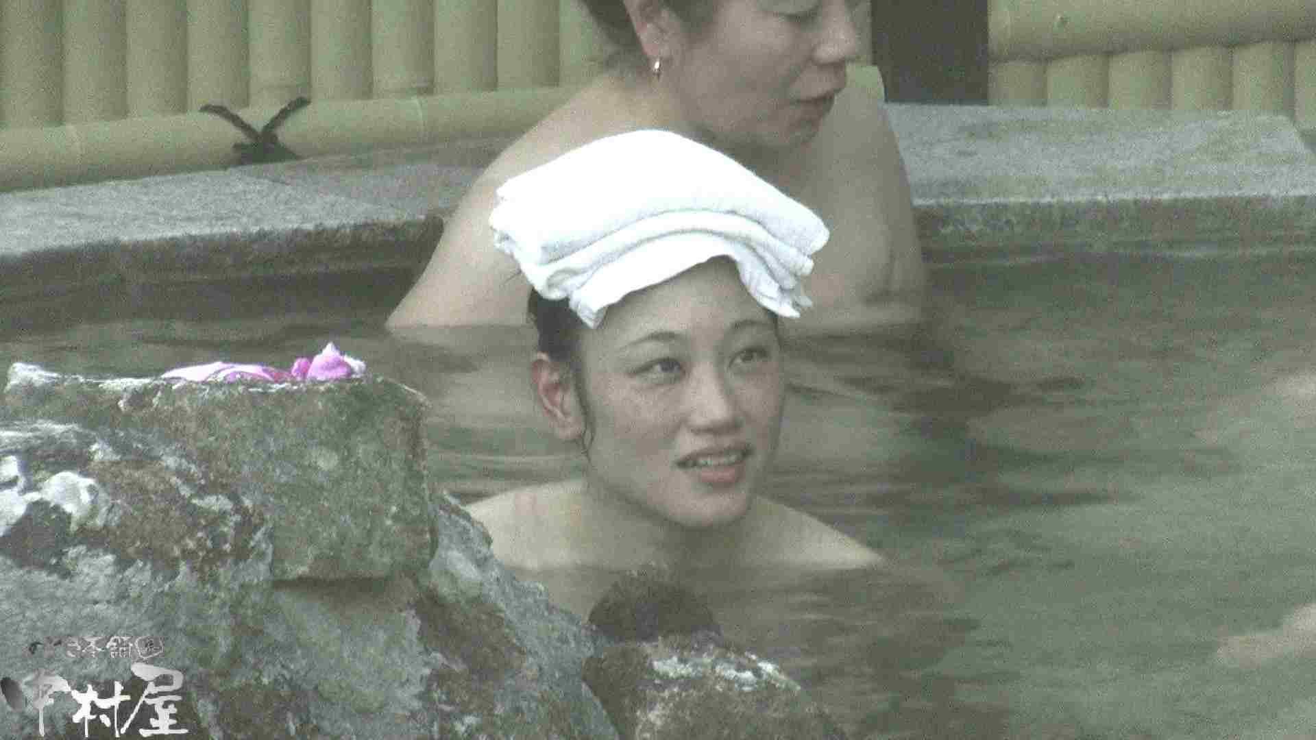 Aquaな露天風呂Vol.914 露天風呂編  83PIX 22