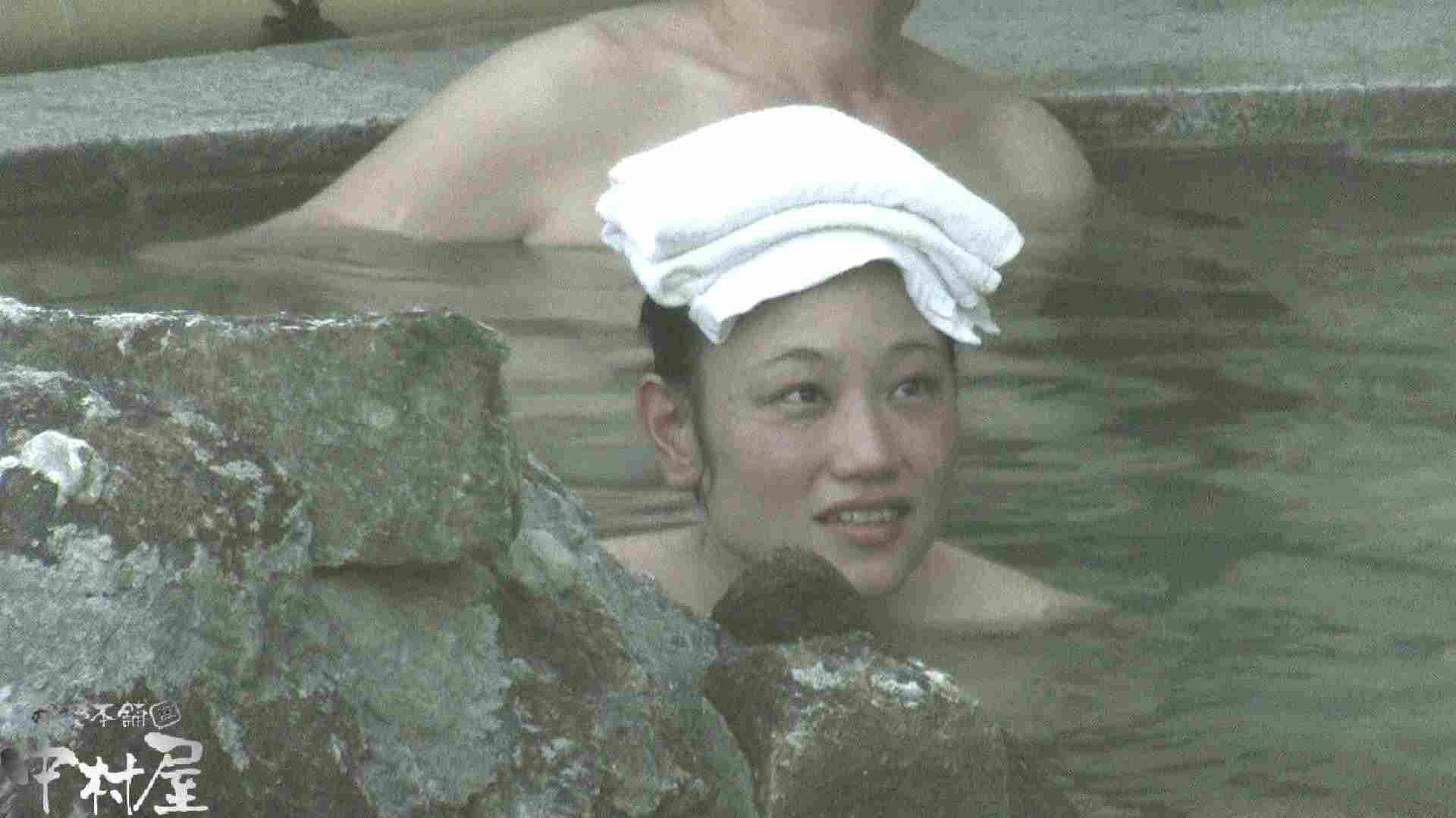 Aquaな露天風呂Vol.914 露天風呂編   盗撮シリーズ  83PIX 25