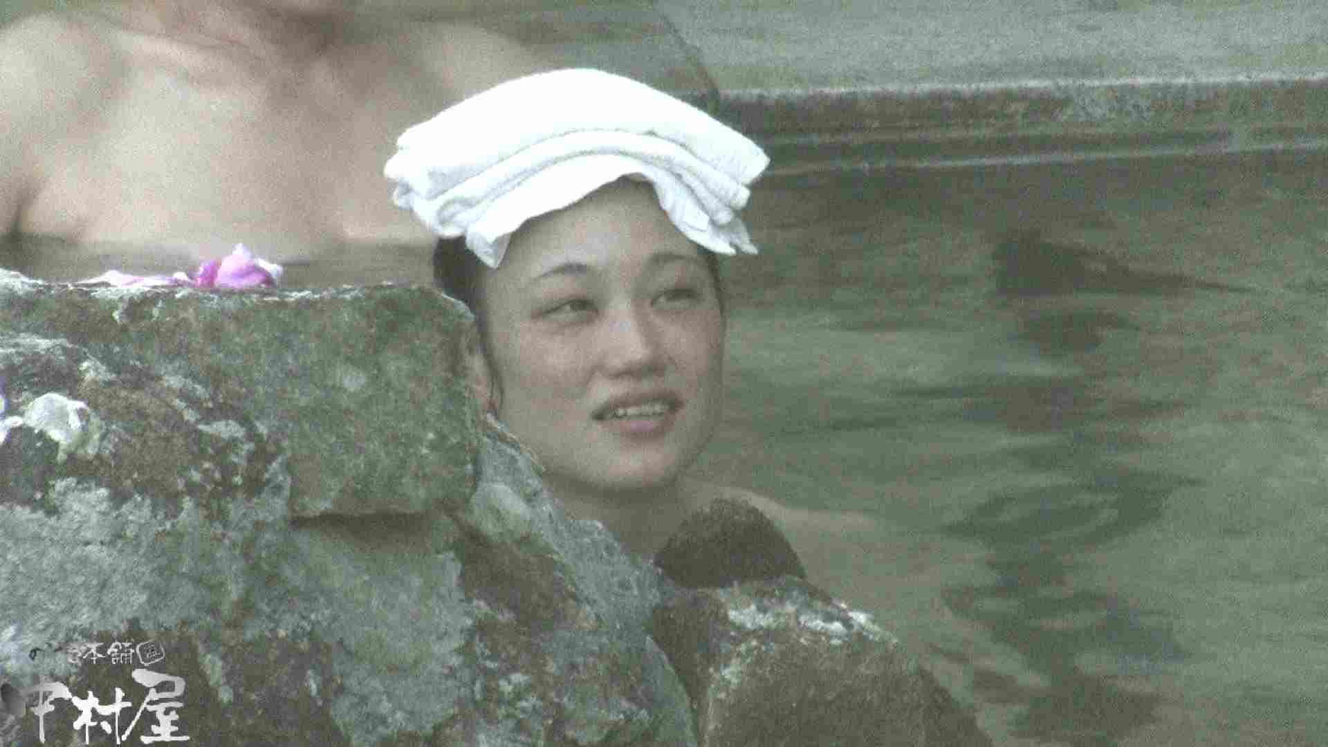 Aquaな露天風呂Vol.914 露天風呂編  83PIX 30