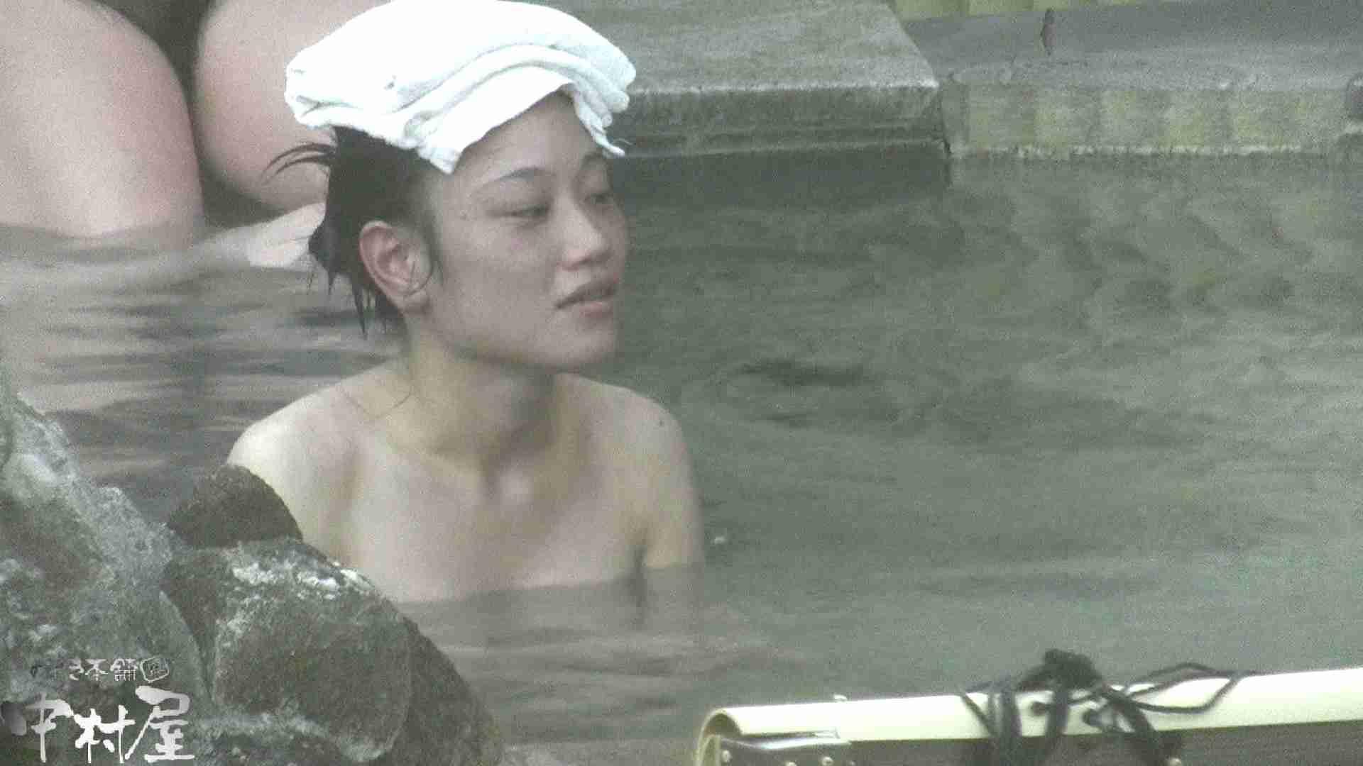 Aquaな露天風呂Vol.914 露天風呂編  83PIX 50