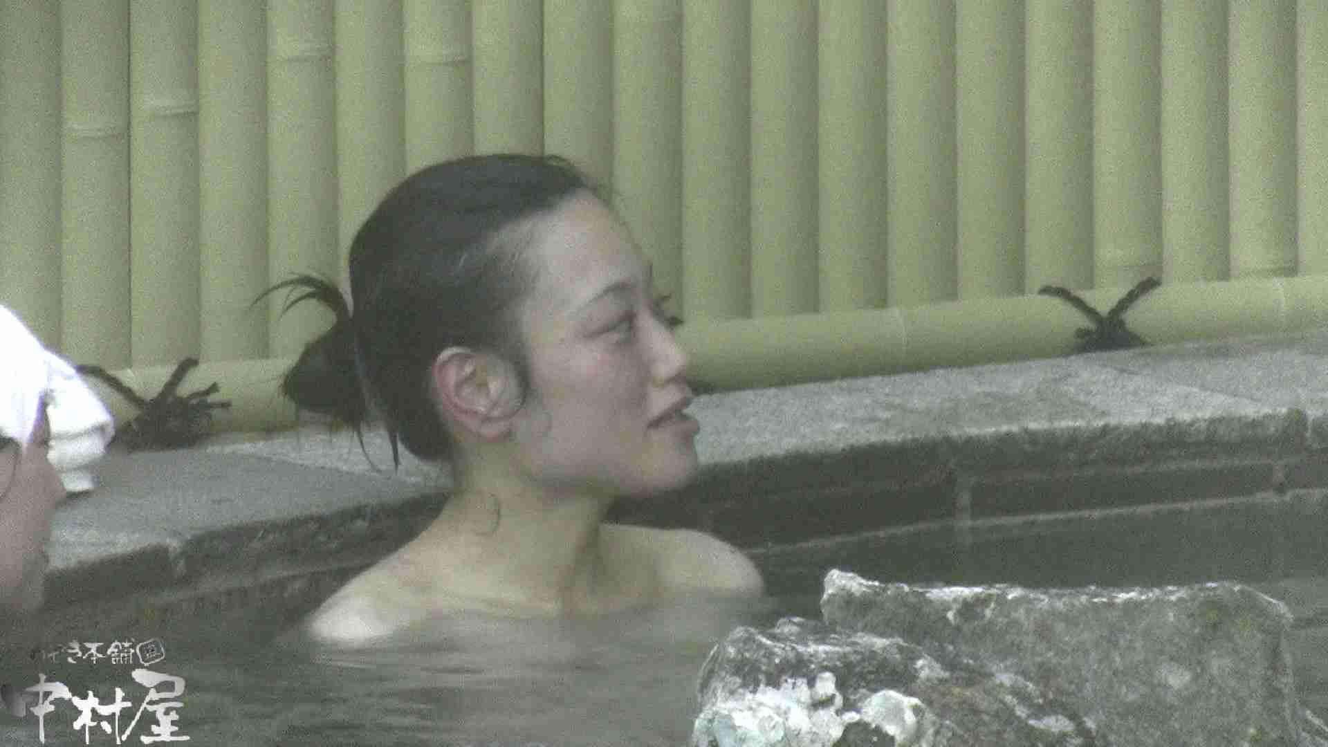 Aquaな露天風呂Vol.914 露天風呂編  83PIX 62