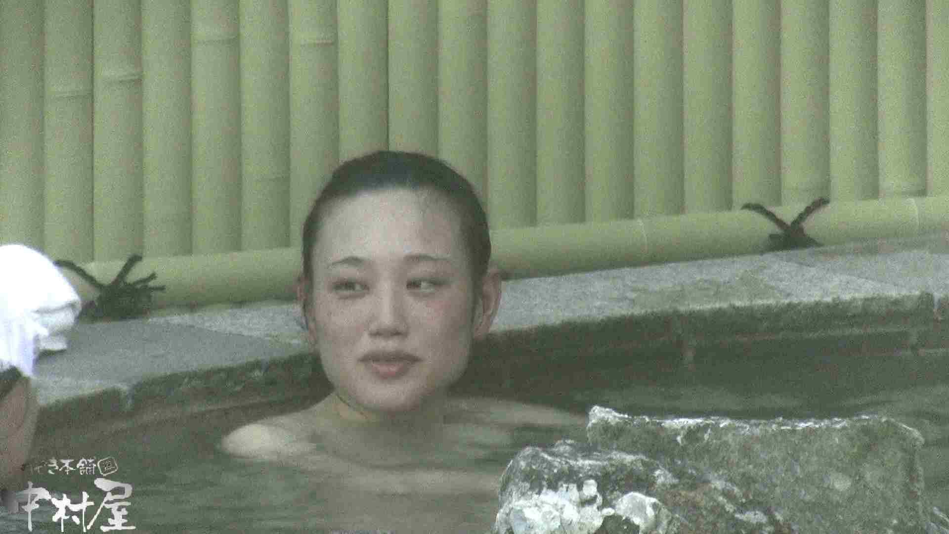 Aquaな露天風呂Vol.914 露天風呂編  83PIX 64