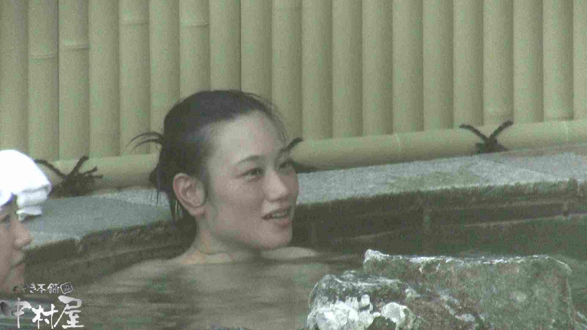 Aquaな露天風呂Vol.914 露天風呂編  83PIX 68