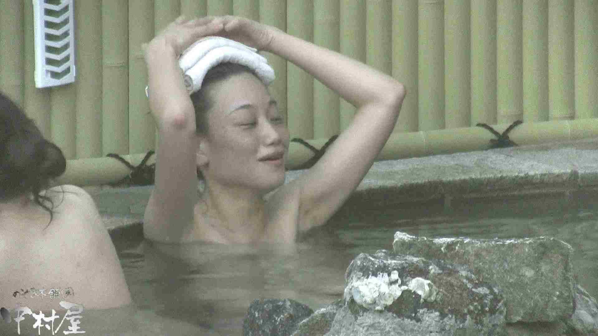 Aquaな露天風呂Vol.914 露天風呂編  83PIX 76