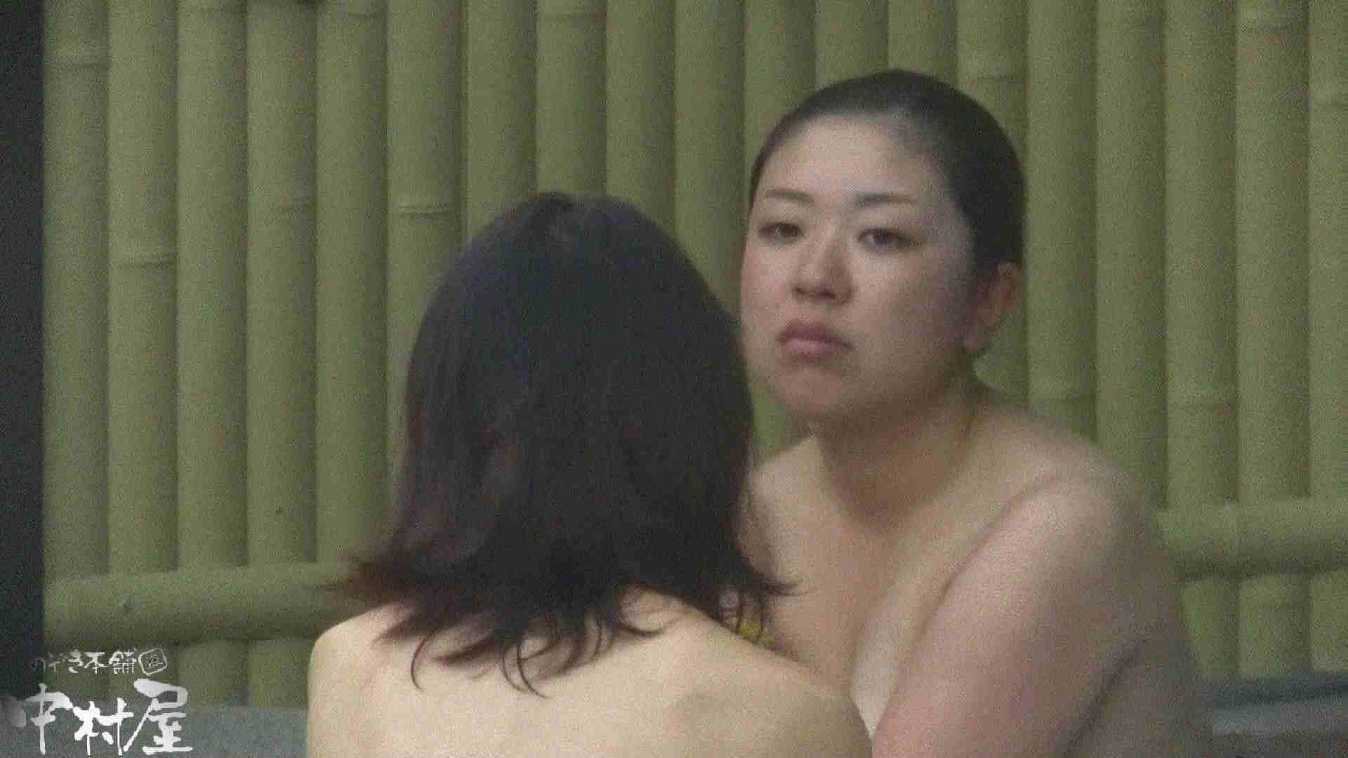 Aquaな露天風呂Vol.917 盗撮シリーズ   露天風呂編  108PIX 1