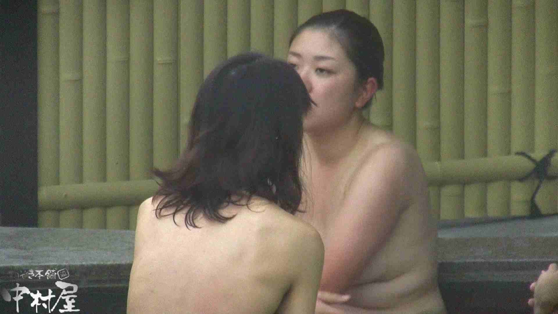 Aquaな露天風呂Vol.917 盗撮シリーズ  108PIX 4