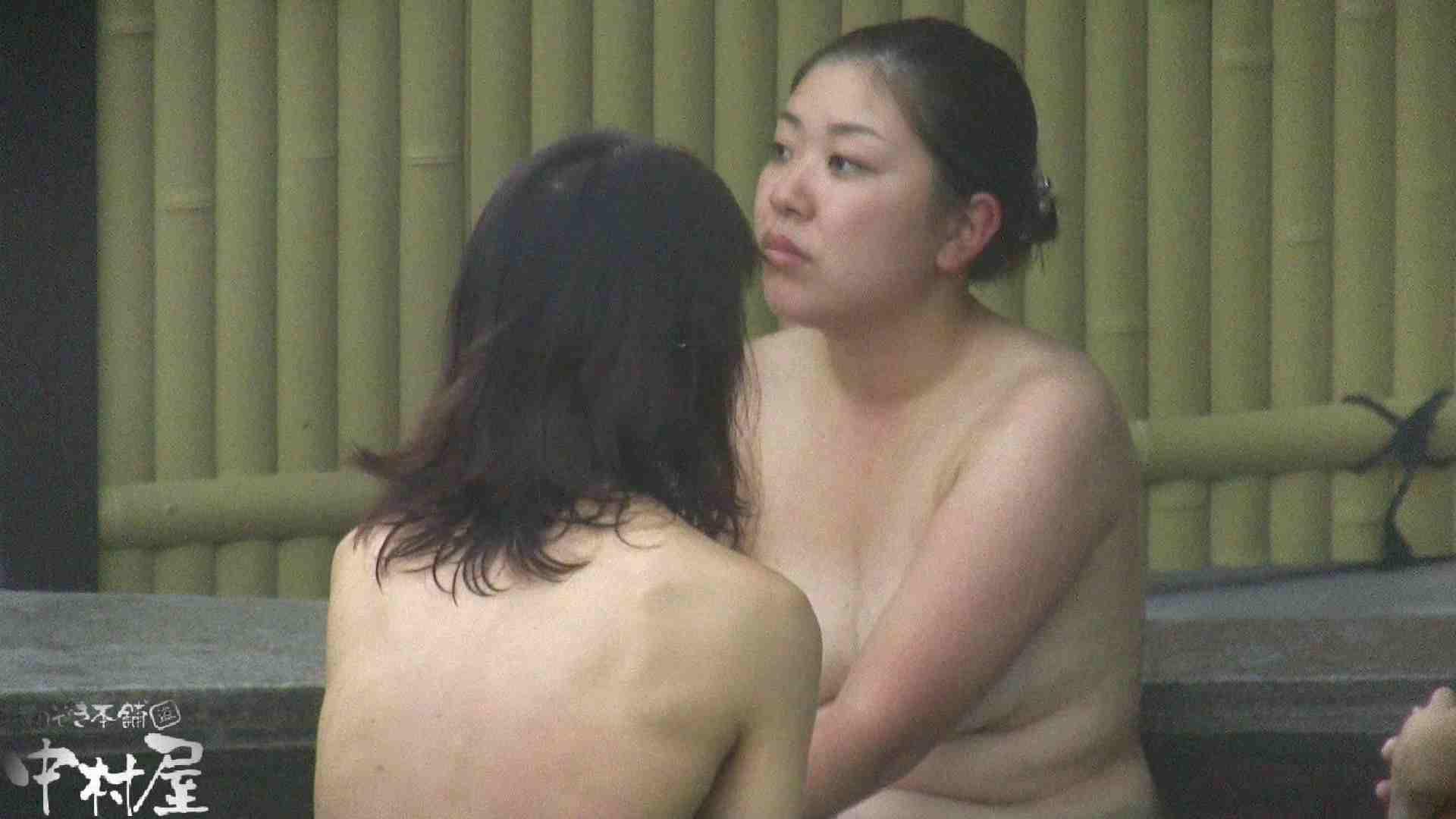 Aquaな露天風呂Vol.917 盗撮シリーズ   露天風呂編  108PIX 5