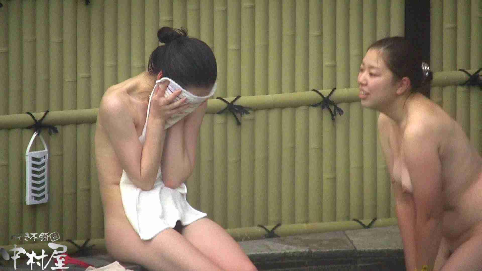 Aquaな露天風呂Vol.917 盗撮シリーズ   露天風呂編  108PIX 9
