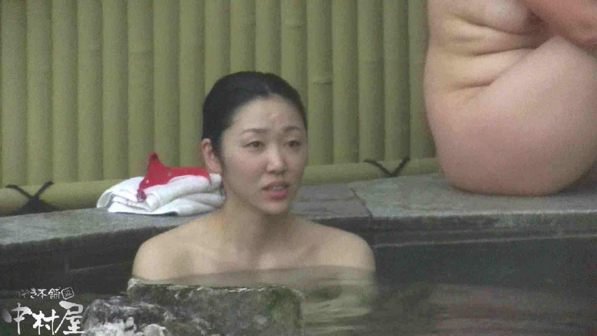Aquaな露天風呂Vol.917 盗撮シリーズ   露天風呂編  108PIX 29