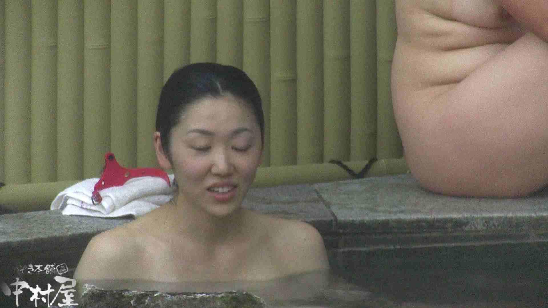 Aquaな露天風呂Vol.917 盗撮シリーズ   露天風呂編  108PIX 31