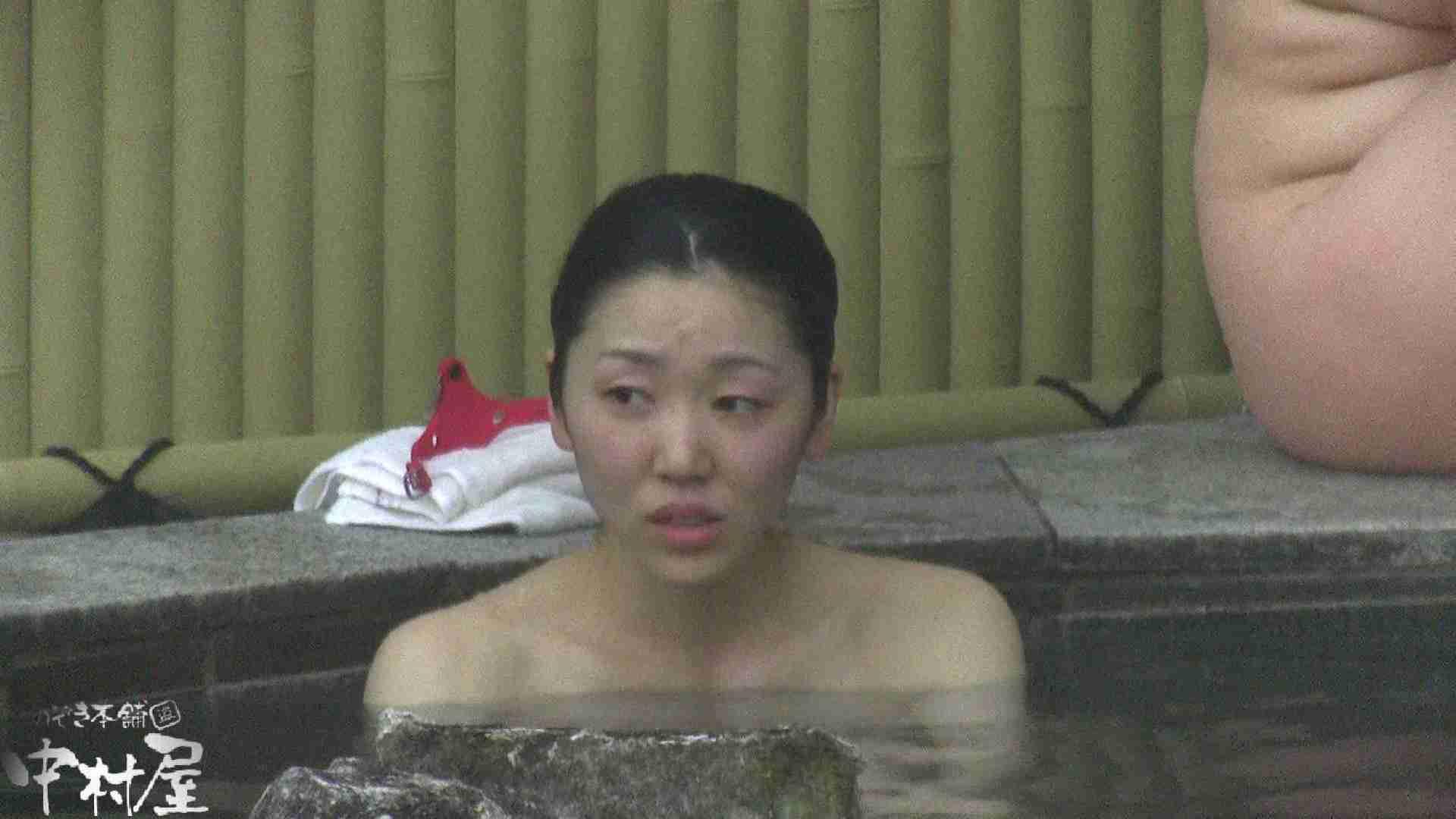 Aquaな露天風呂Vol.917 盗撮シリーズ   露天風呂編  108PIX 35