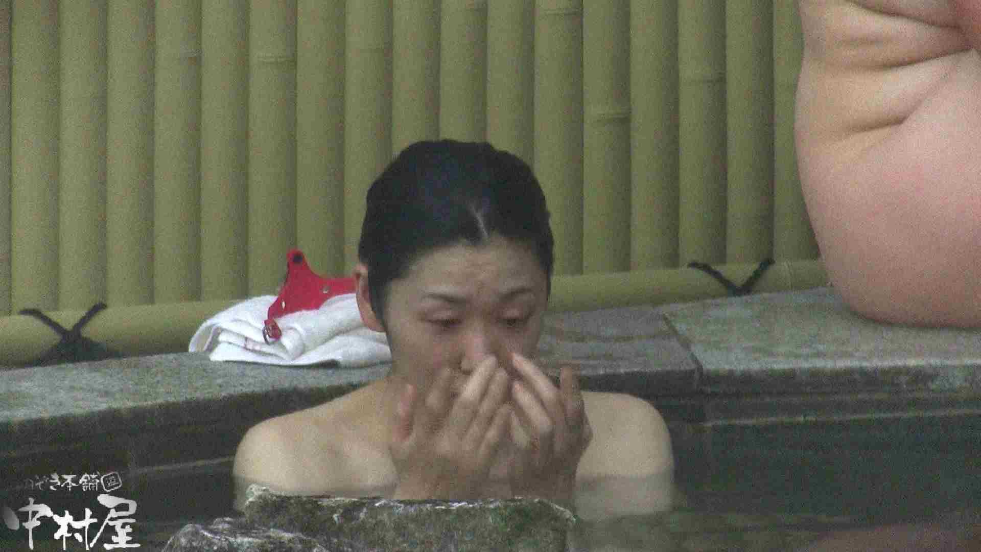 Aquaな露天風呂Vol.917 盗撮シリーズ  108PIX 36
