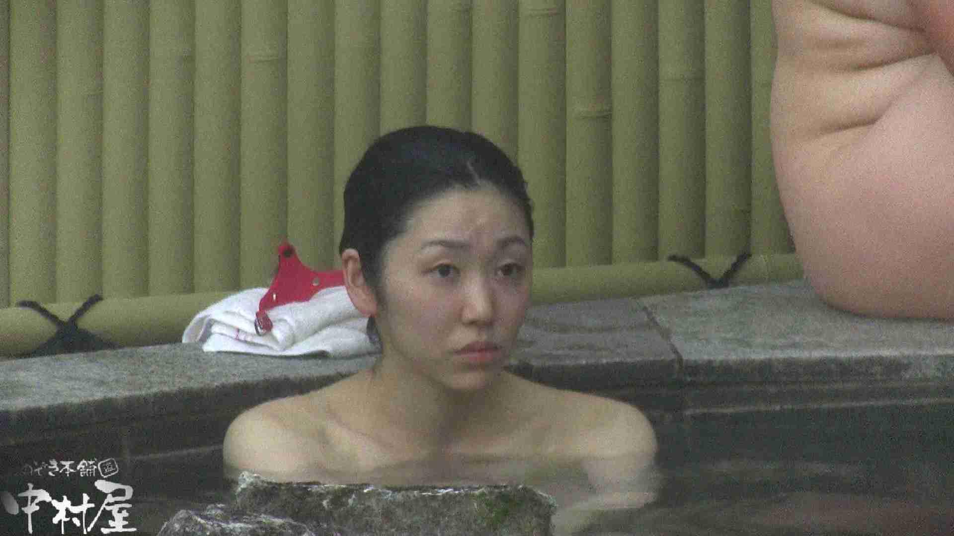 Aquaな露天風呂Vol.917 盗撮シリーズ  108PIX 38