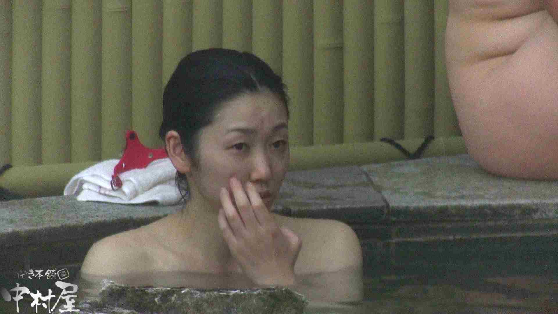 Aquaな露天風呂Vol.917 盗撮シリーズ  108PIX 40
