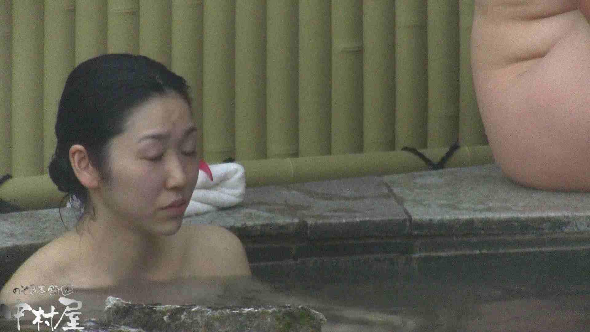 Aquaな露天風呂Vol.917 盗撮シリーズ   露天風呂編  108PIX 41