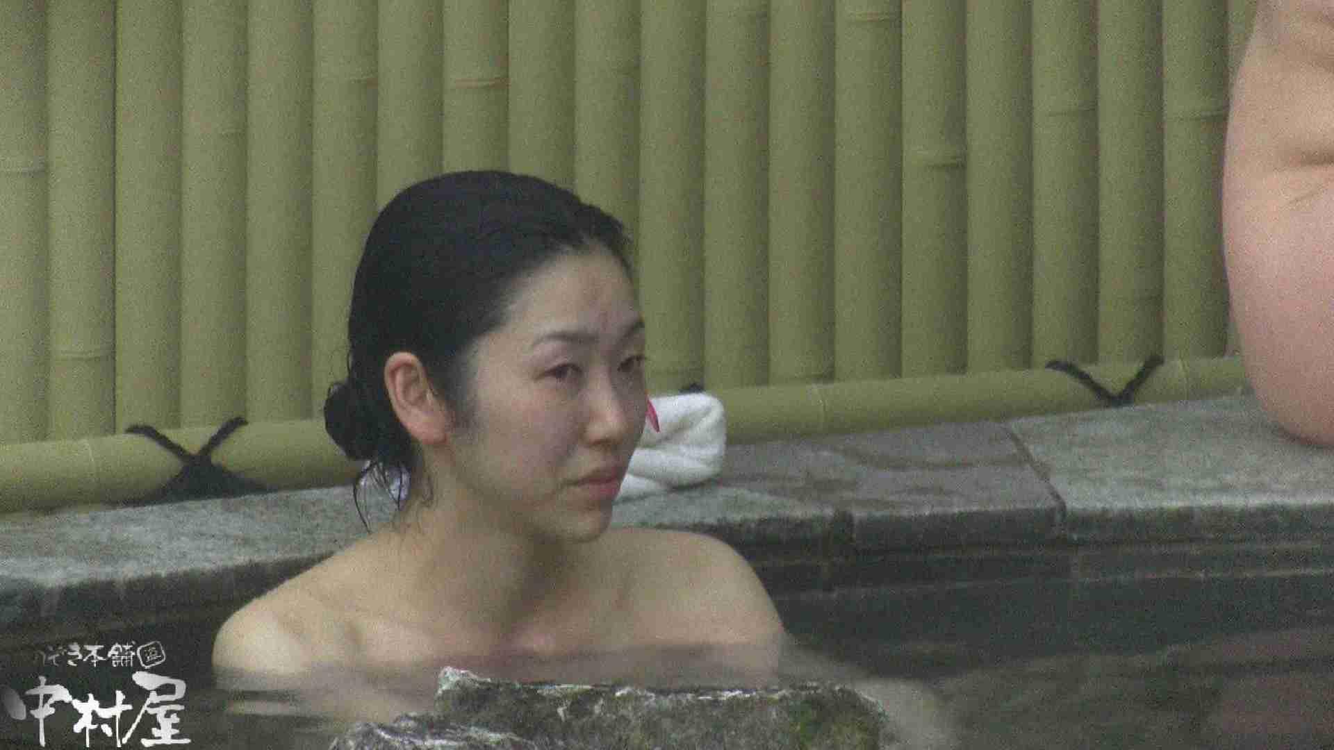 Aquaな露天風呂Vol.917 盗撮シリーズ   露天風呂編  108PIX 45