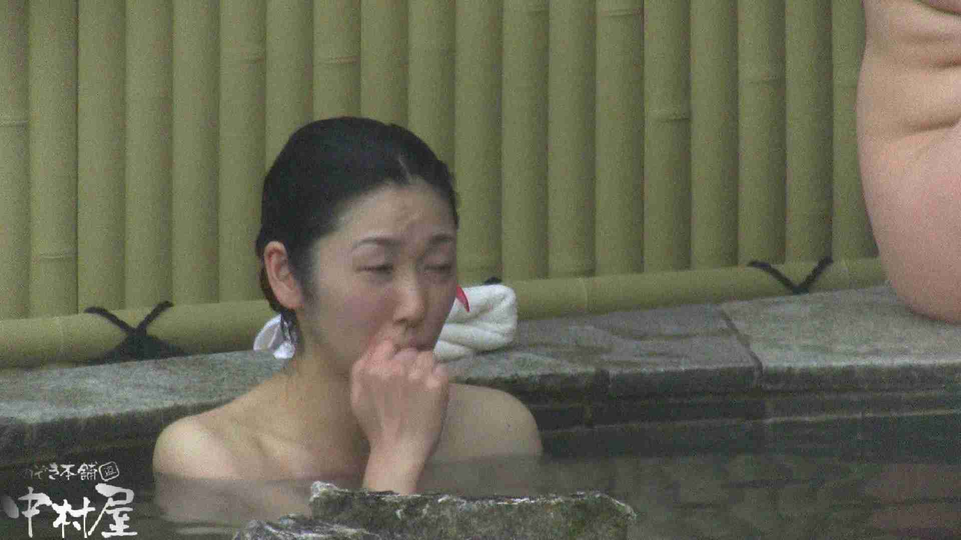 Aquaな露天風呂Vol.917 盗撮シリーズ   露天風呂編  108PIX 49