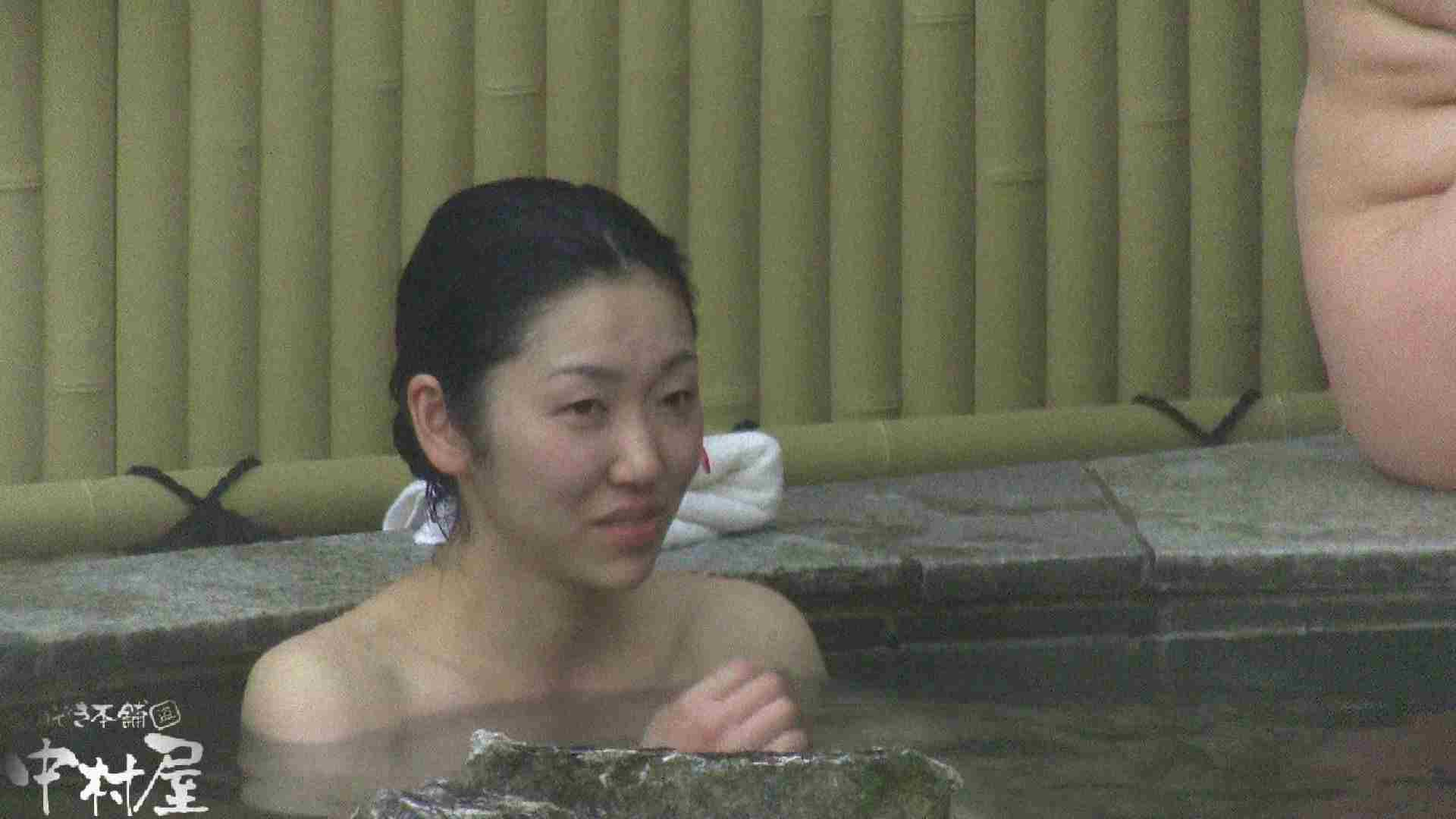 Aquaな露天風呂Vol.917 盗撮シリーズ   露天風呂編  108PIX 51