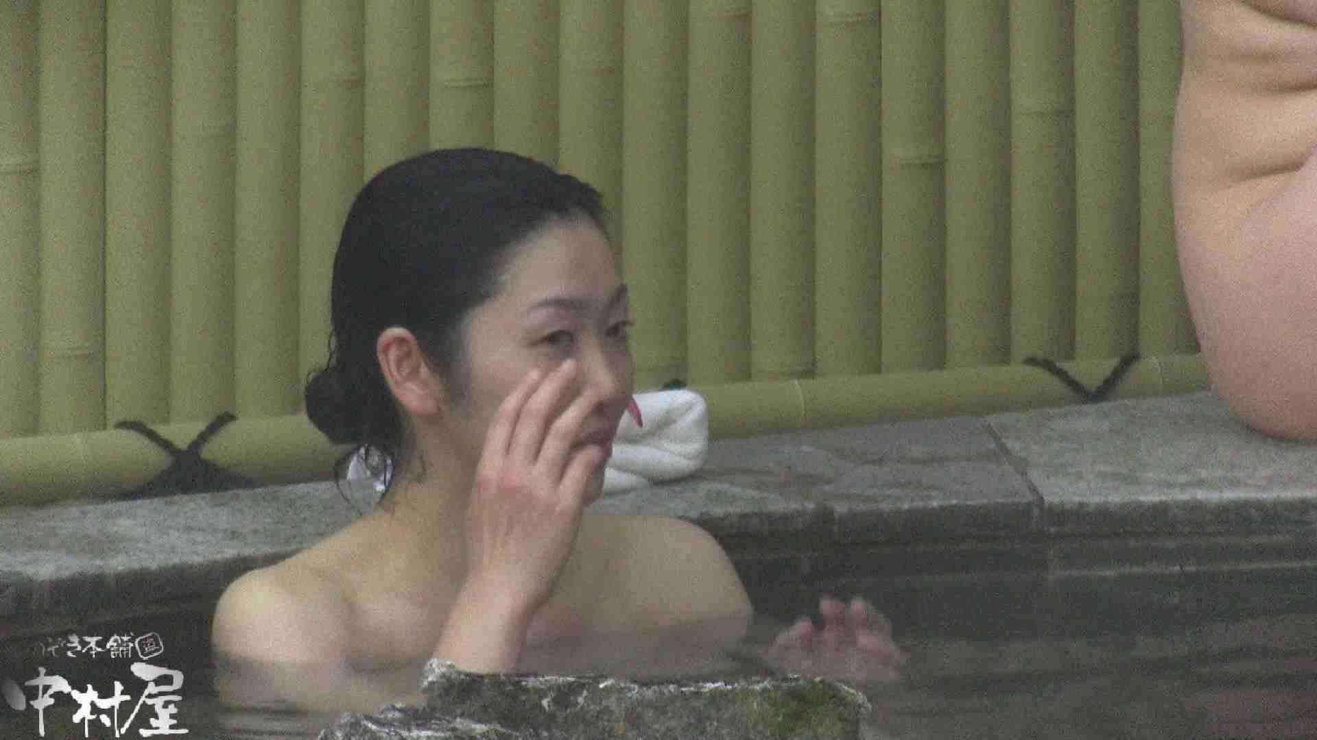 Aquaな露天風呂Vol.917 盗撮シリーズ  108PIX 52