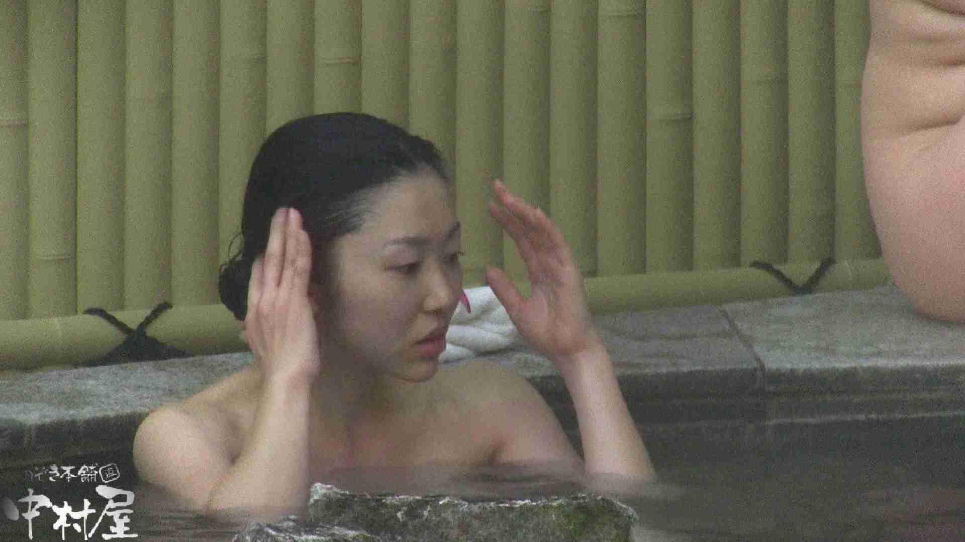 Aquaな露天風呂Vol.917 盗撮シリーズ   露天風呂編  108PIX 53