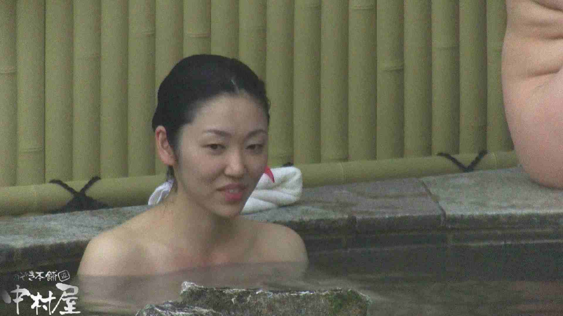 Aquaな露天風呂Vol.917 盗撮シリーズ  108PIX 54