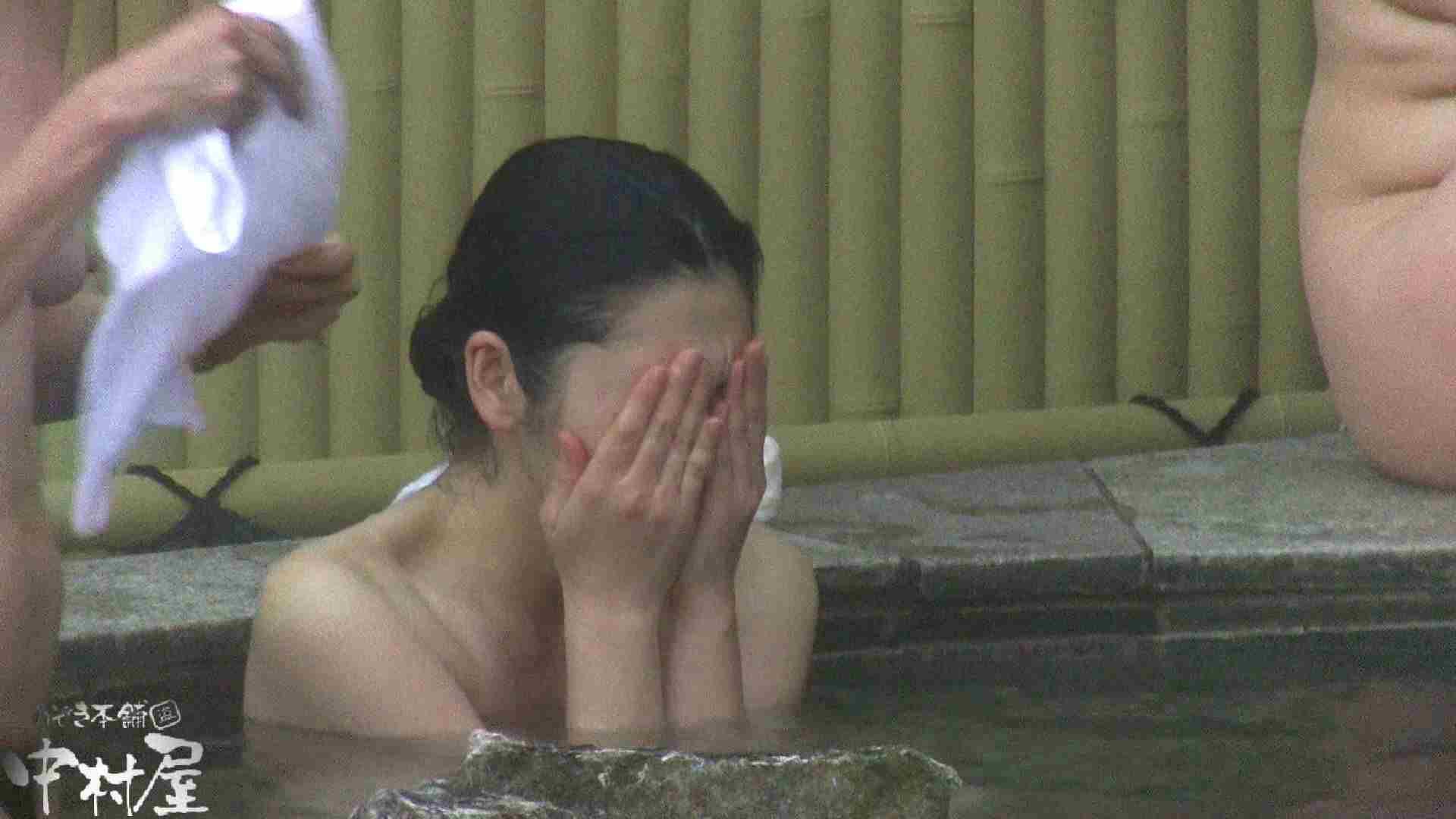 Aquaな露天風呂Vol.917 盗撮シリーズ  108PIX 56