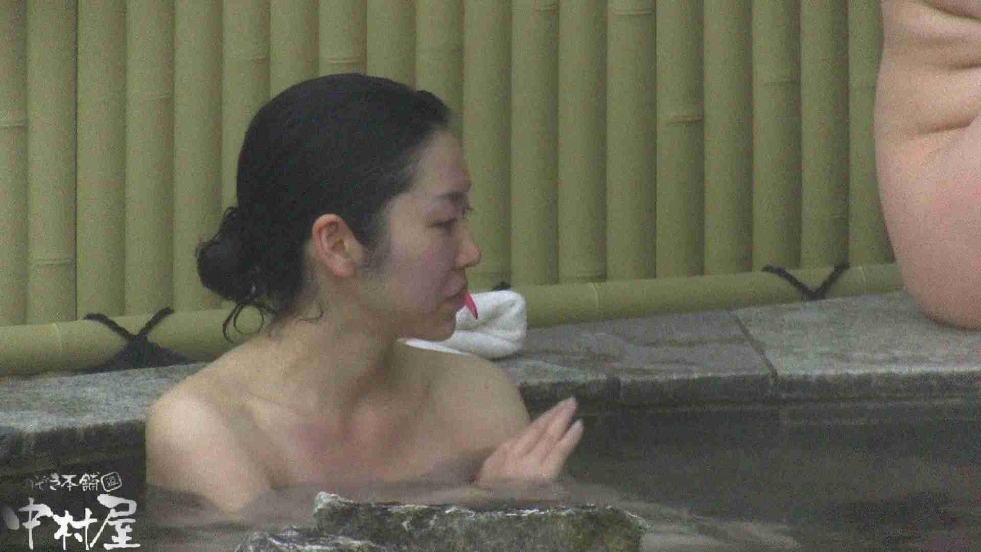Aquaな露天風呂Vol.917 盗撮シリーズ   露天風呂編  108PIX 57