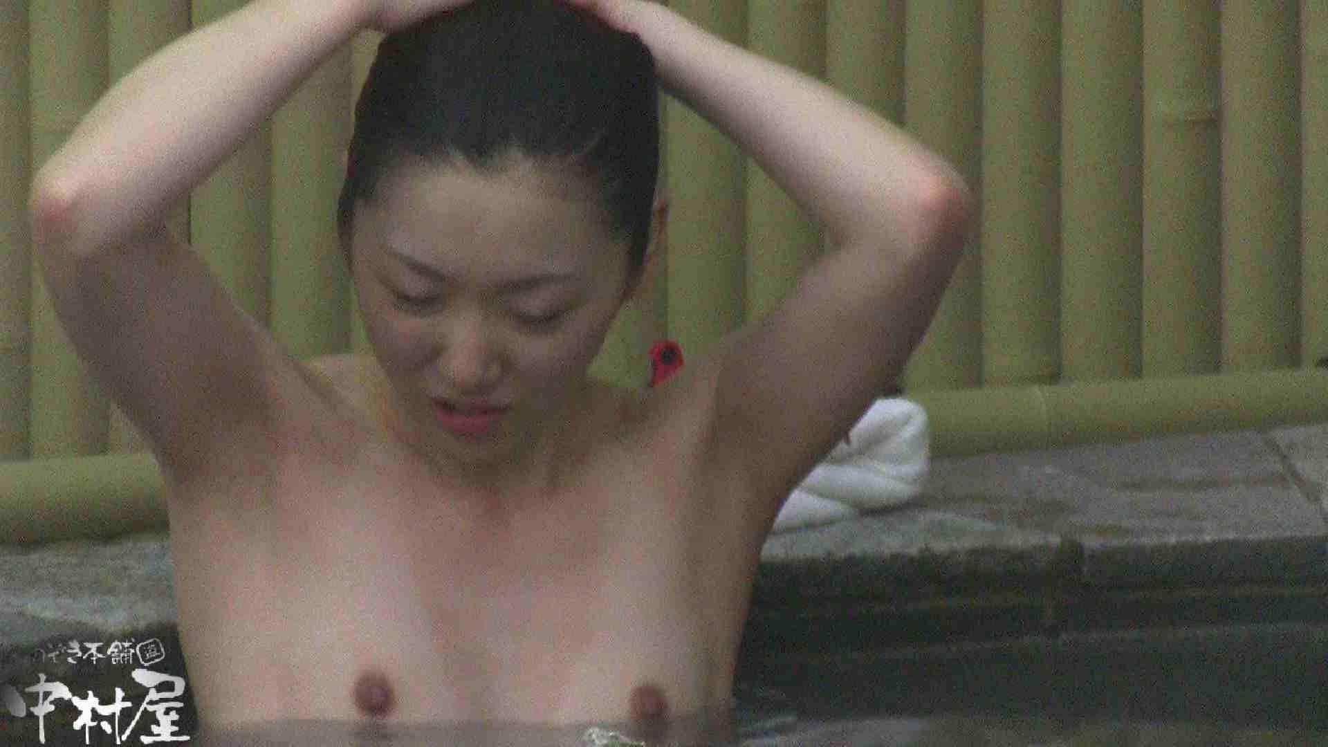 Aquaな露天風呂Vol.917 盗撮シリーズ  108PIX 66
