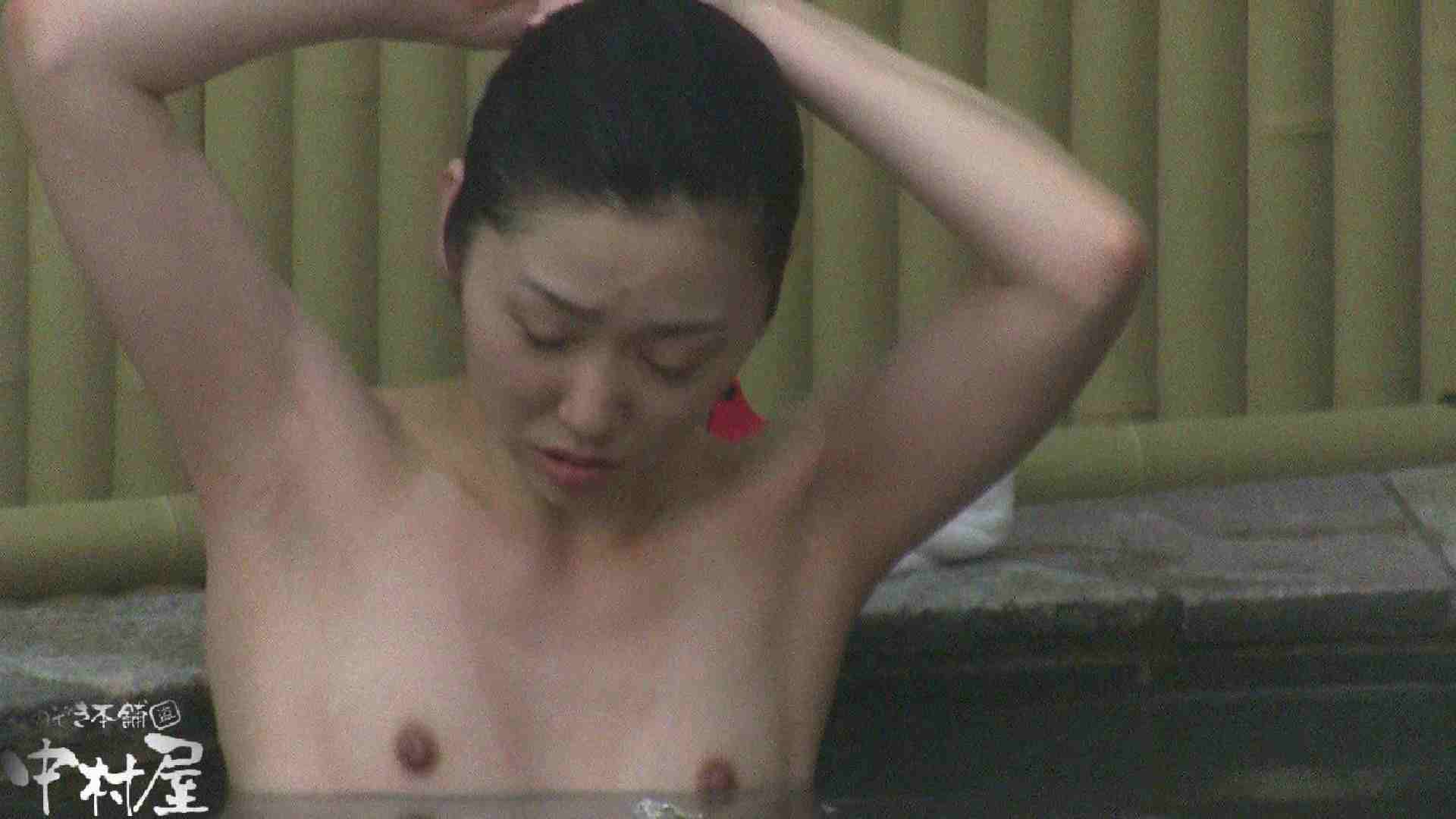 Aquaな露天風呂Vol.917 盗撮シリーズ   露天風呂編  108PIX 67