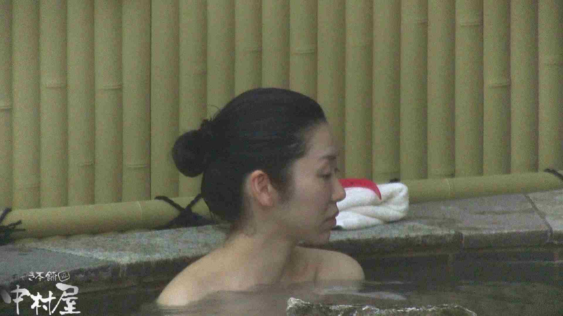 Aquaな露天風呂Vol.917 盗撮シリーズ  108PIX 74