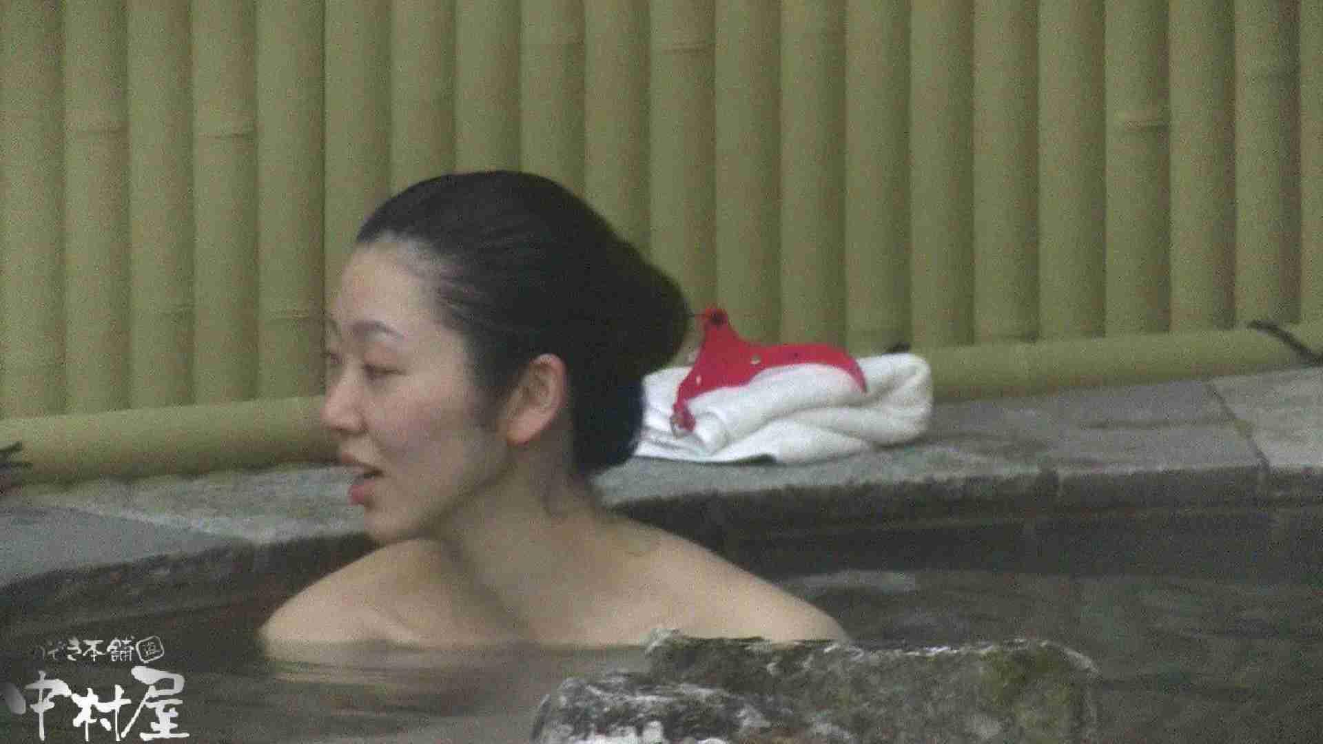 Aquaな露天風呂Vol.917 盗撮シリーズ   露天風呂編  108PIX 75