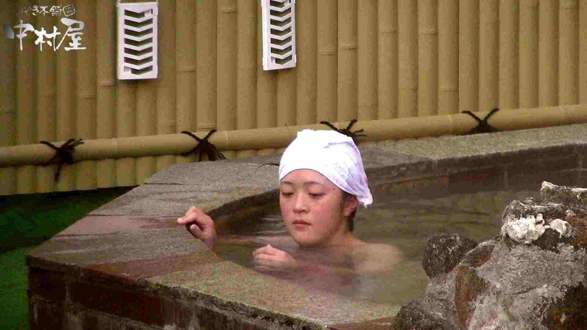 Aquaな露天風呂Vol.920 盗撮シリーズ | 露天風呂編  89PIX 17