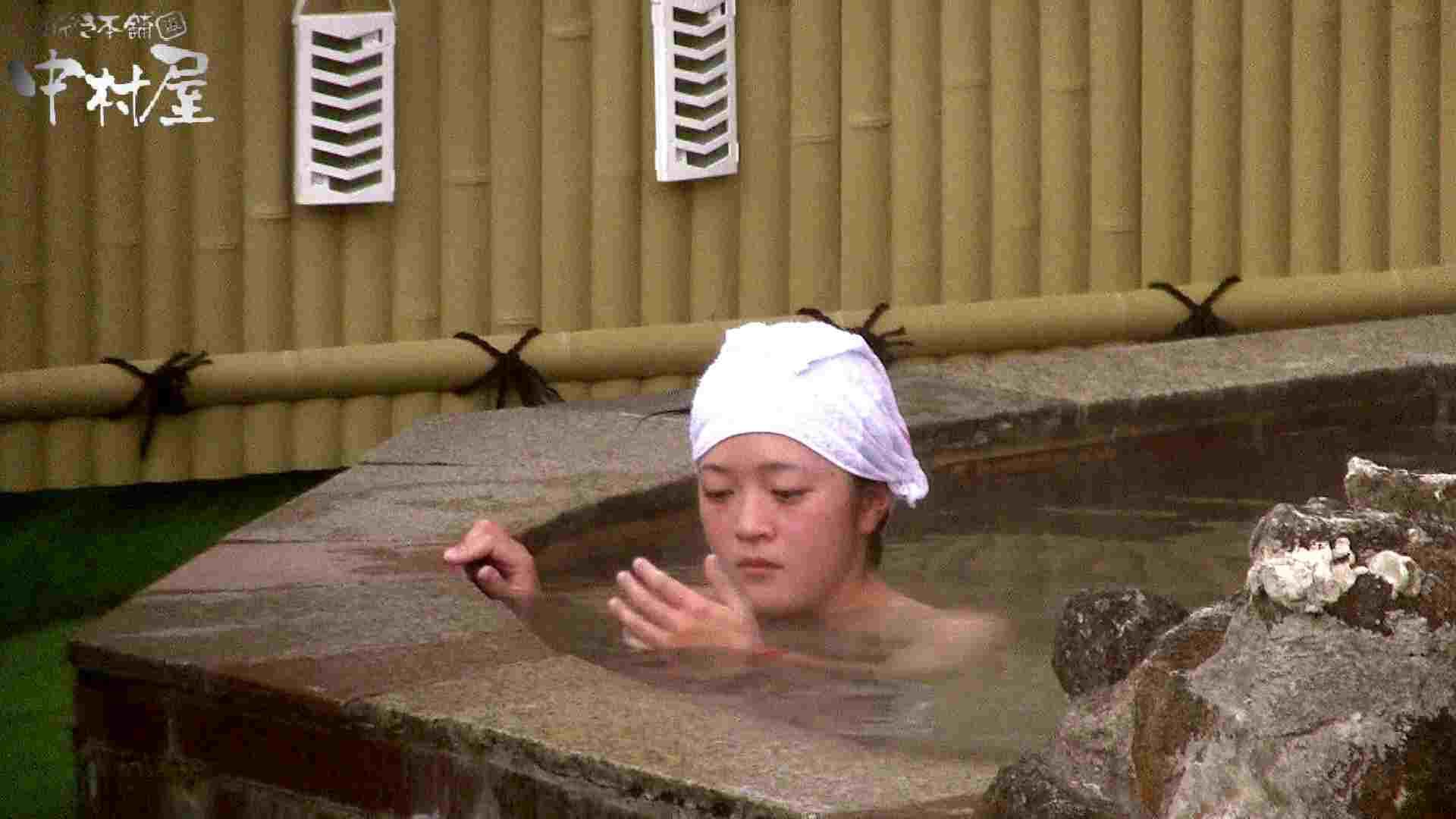 Aquaな露天風呂Vol.920 盗撮シリーズ  89PIX 20