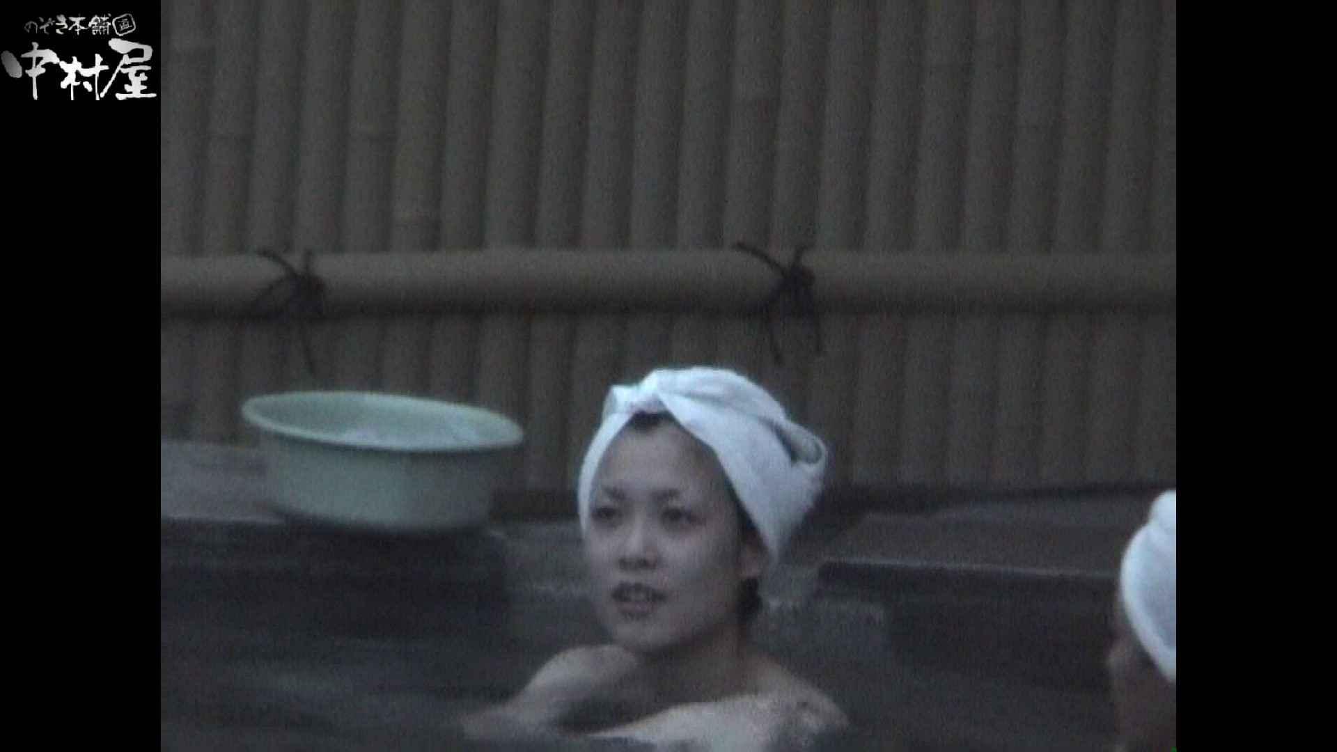 Aquaな露天風呂Vol.924 盗撮シリーズ  108PIX 22
