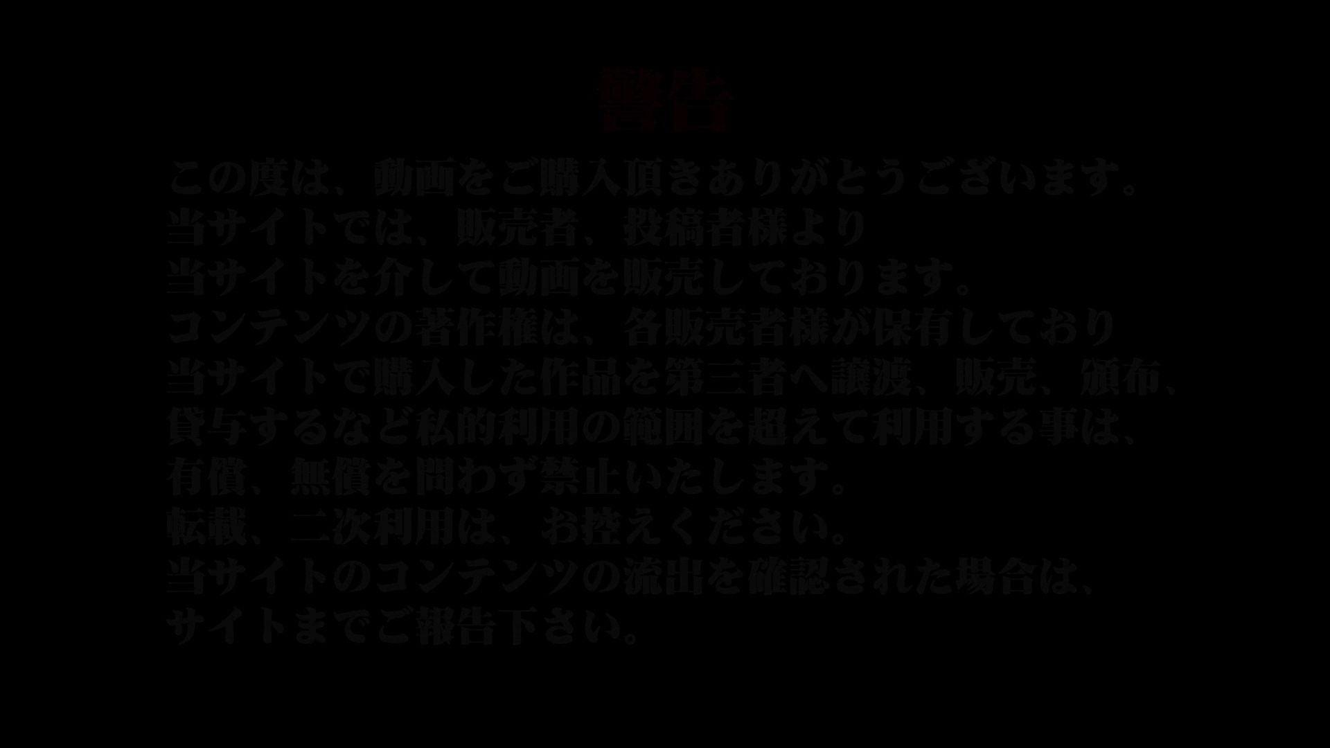 Aquaな露天風呂Vol.924 盗撮シリーズ | 露天風呂編  108PIX 29