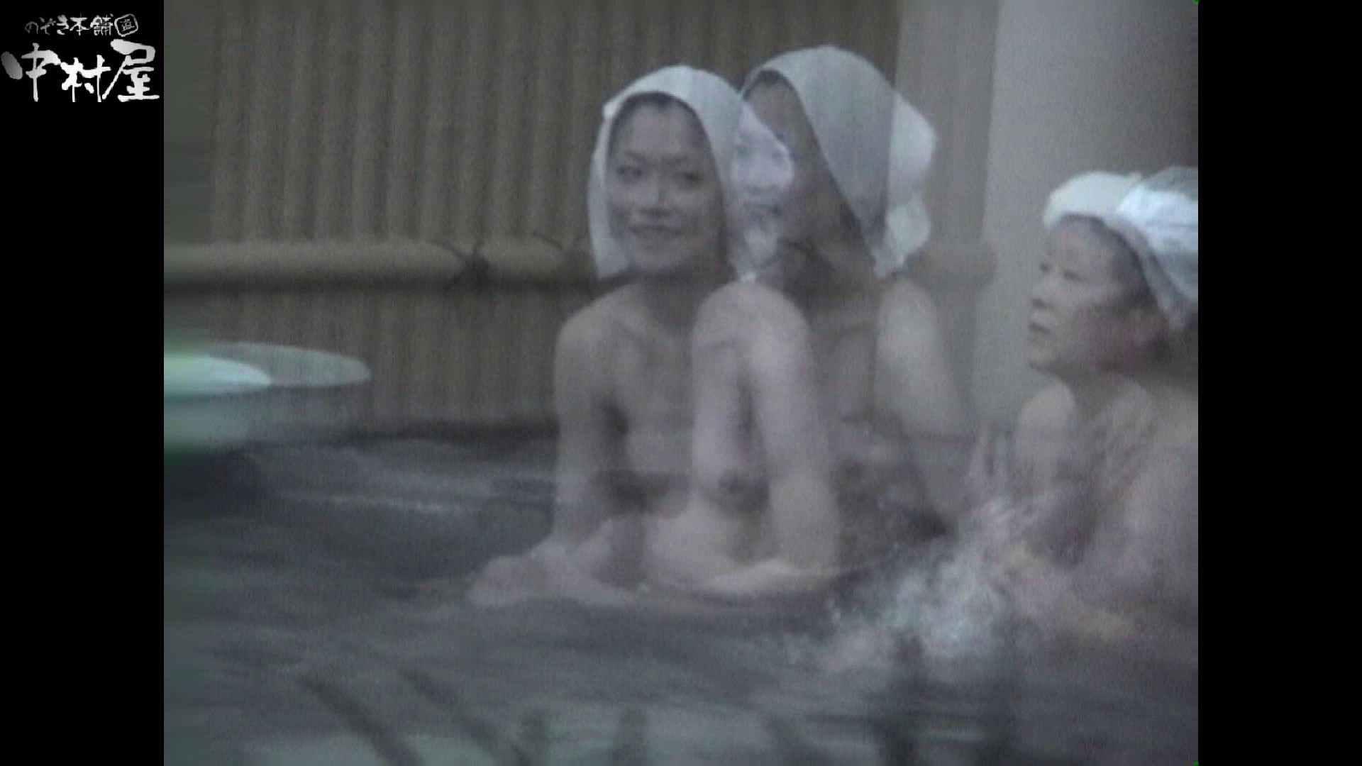 Aquaな露天風呂Vol.924 盗撮シリーズ | 露天風呂編  108PIX 37