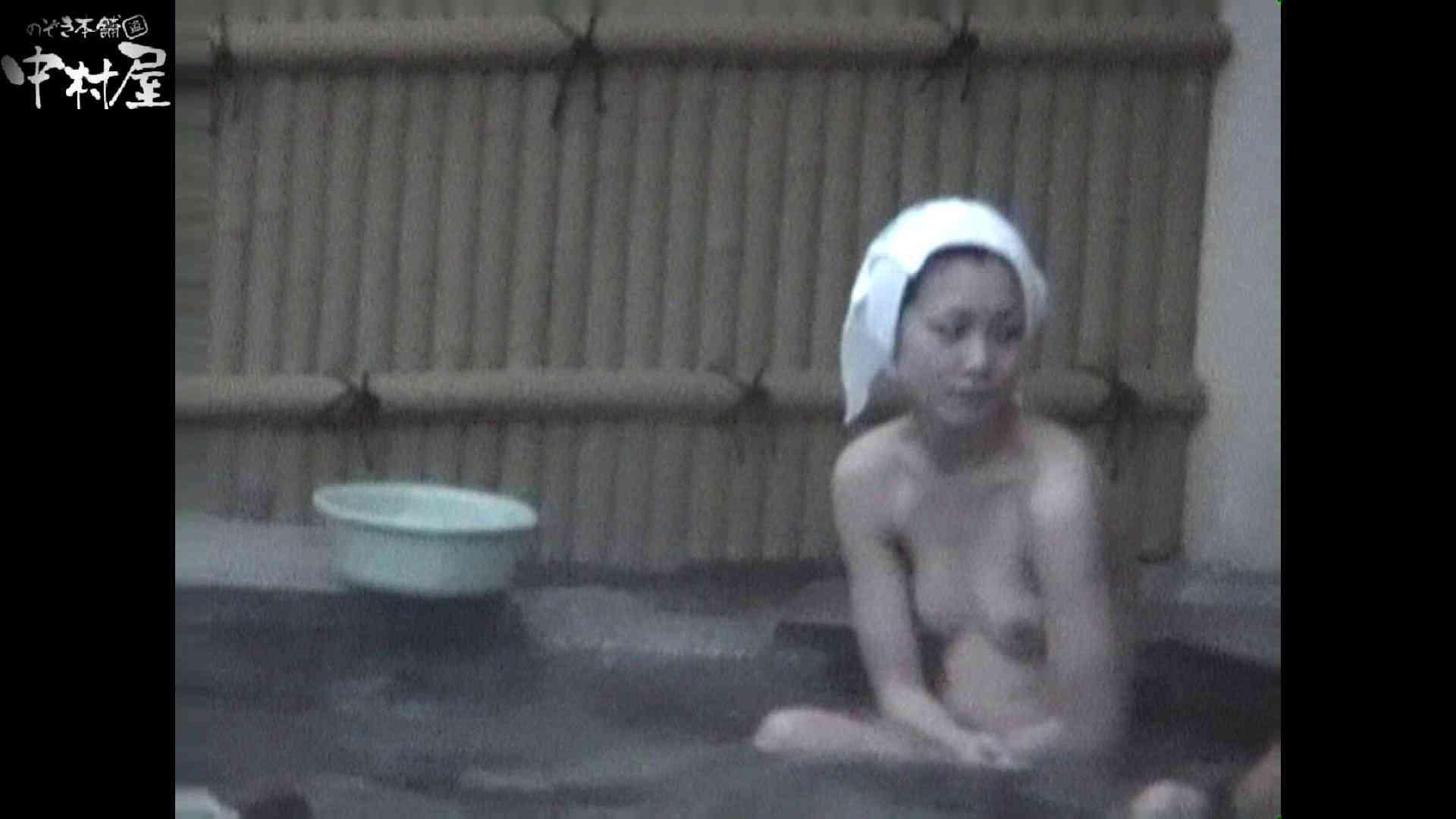 Aquaな露天風呂Vol.924 盗撮シリーズ  108PIX 44