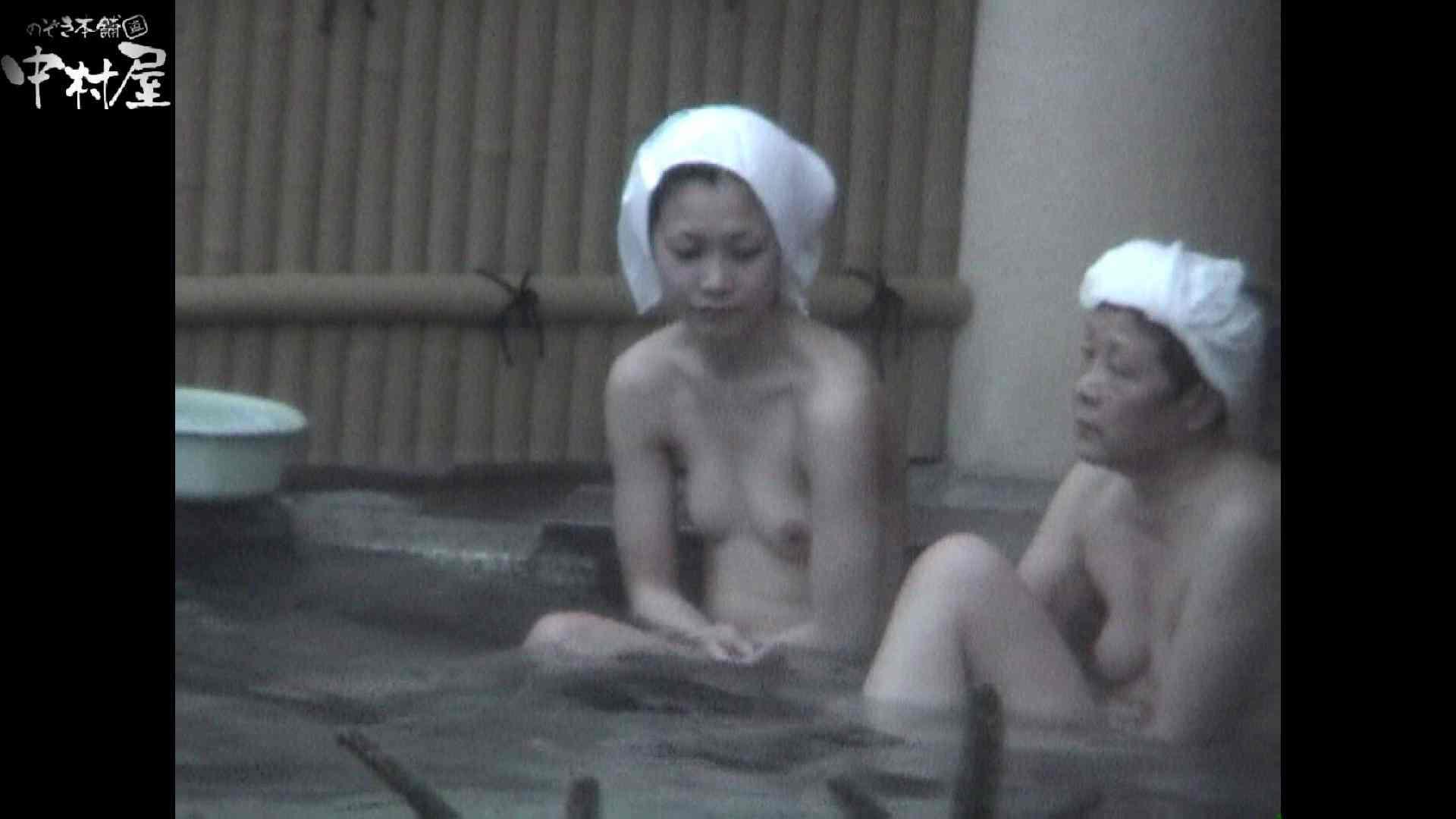 Aquaな露天風呂Vol.924 盗撮シリーズ | 露天風呂編  108PIX 53