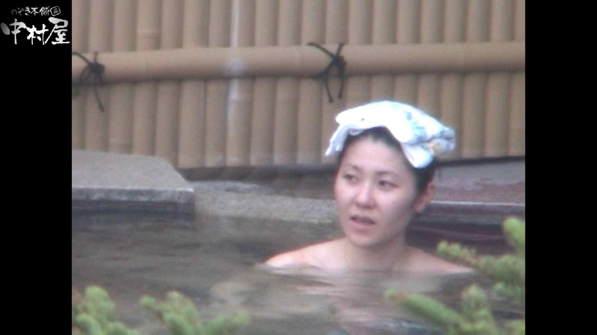 Aquaな露天風呂Vol.925 盗撮シリーズ | 露天風呂編  77PIX 25