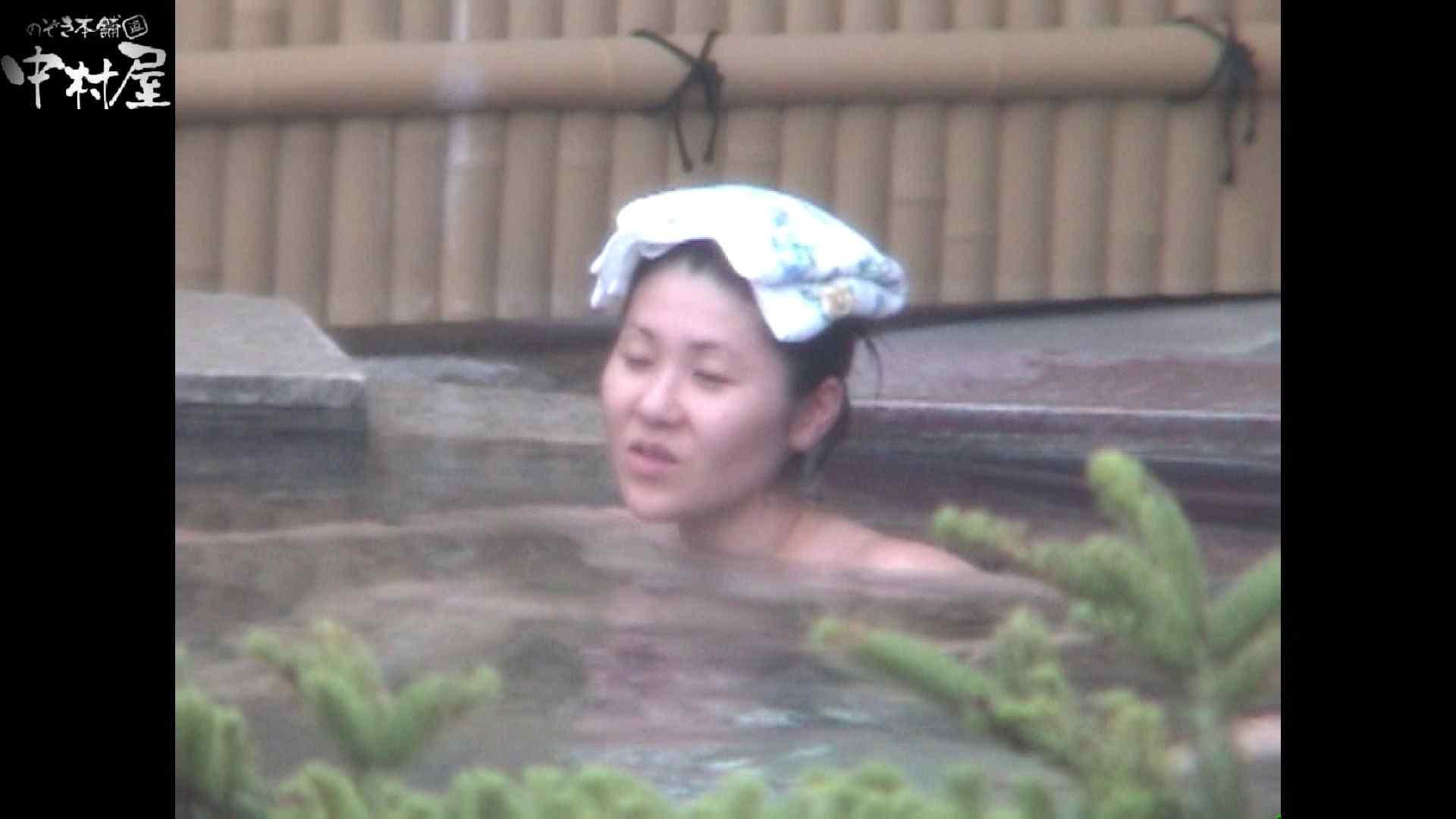 Aquaな露天風呂Vol.925 盗撮シリーズ | 露天風呂編  77PIX 73