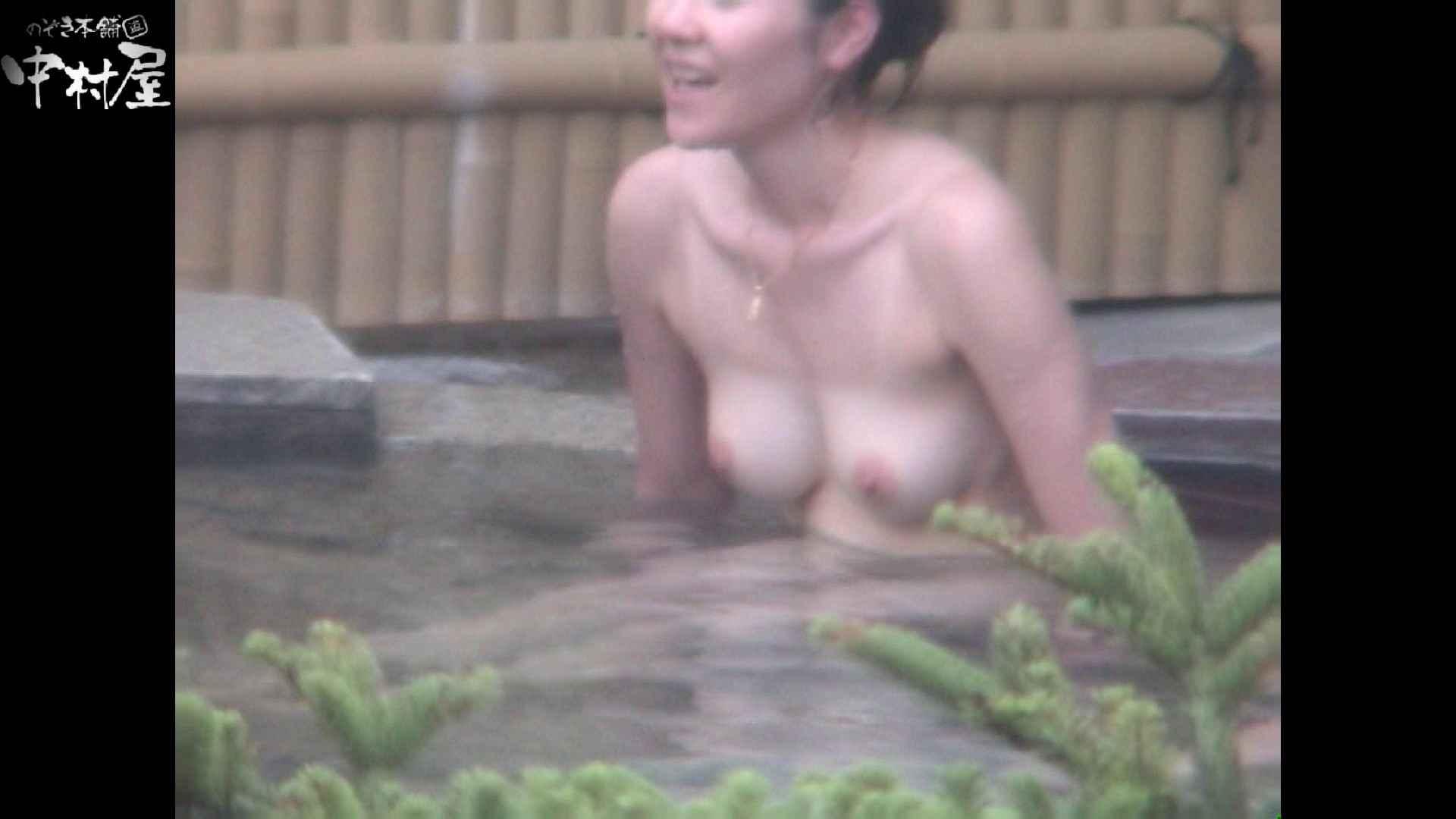 Aquaな露天風呂Vol.925 盗撮シリーズ | 露天風呂編  77PIX 77