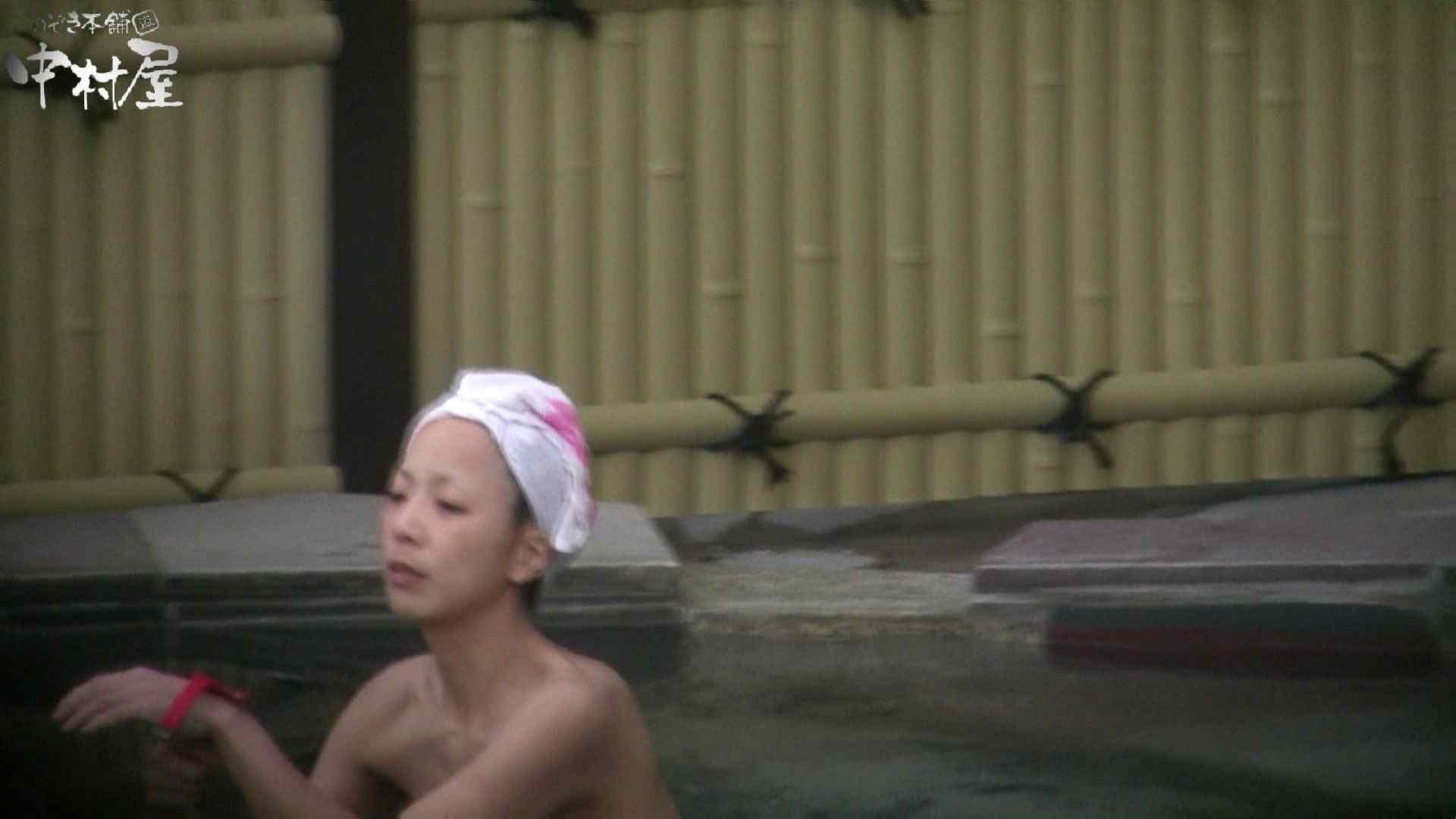 Aquaな露天風呂Vol.929 盗撮シリーズ   露天風呂編  94PIX 23