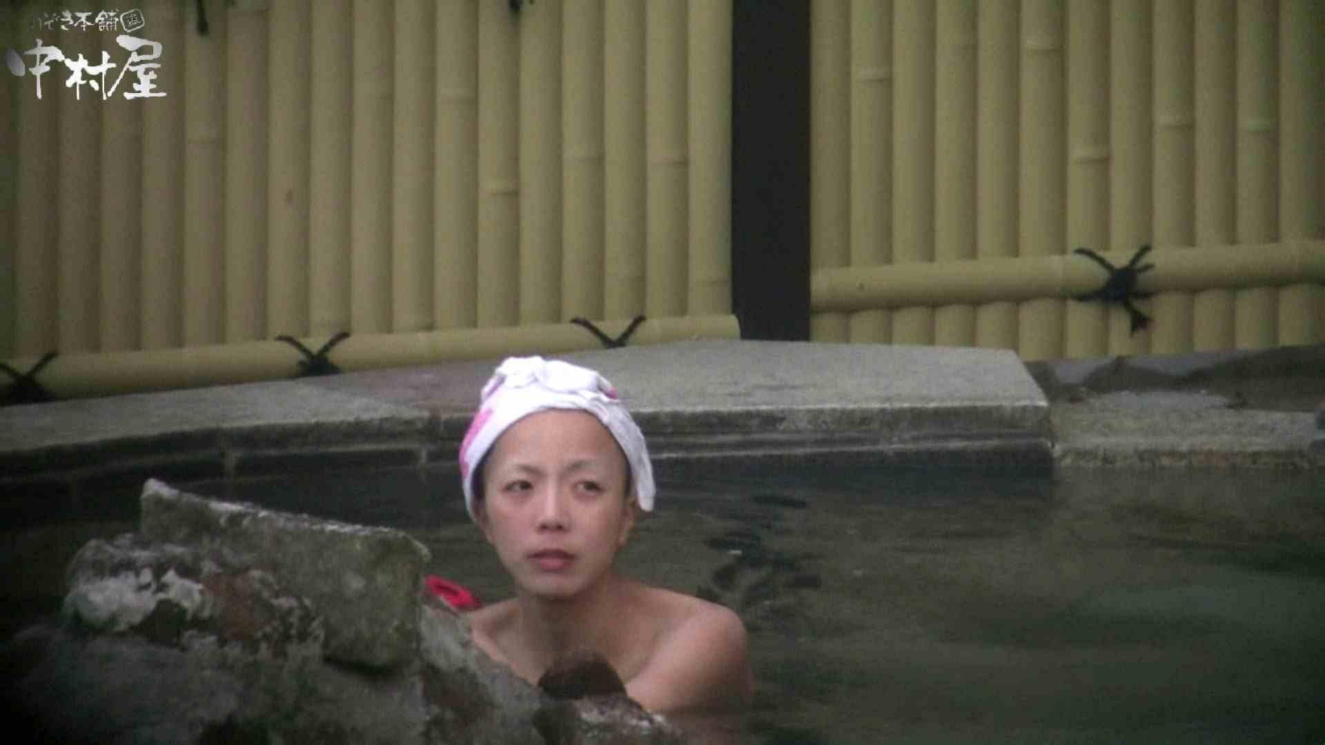 Aquaな露天風呂Vol.929 盗撮シリーズ   露天風呂編  94PIX 25