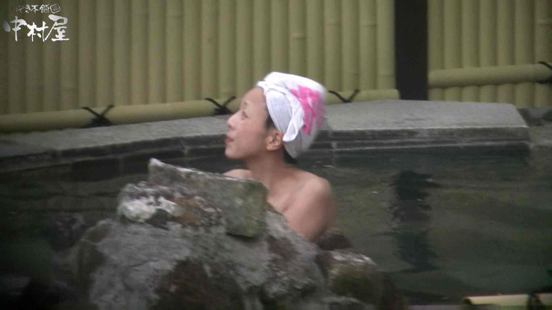 Aquaな露天風呂Vol.929 盗撮シリーズ   露天風呂編  94PIX 27
