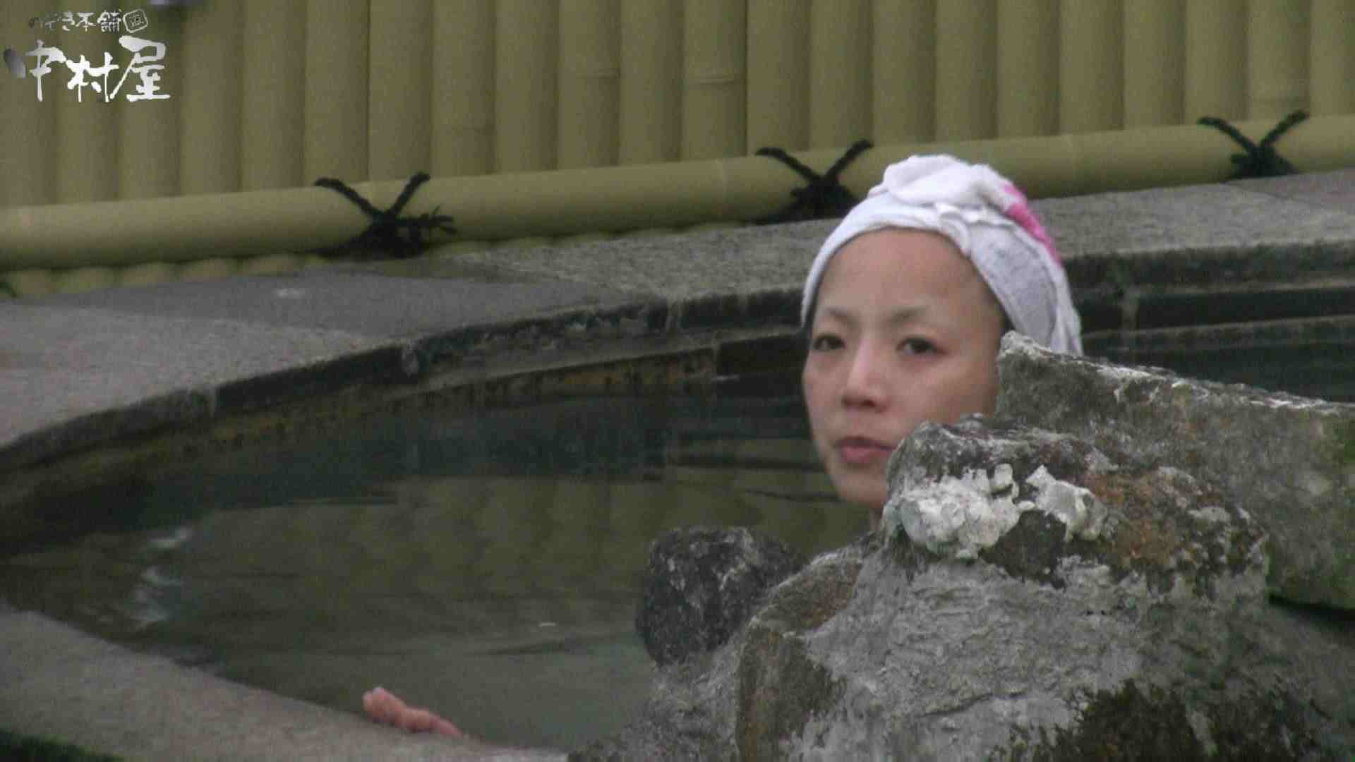 Aquaな露天風呂Vol.929 盗撮シリーズ   露天風呂編  94PIX 61