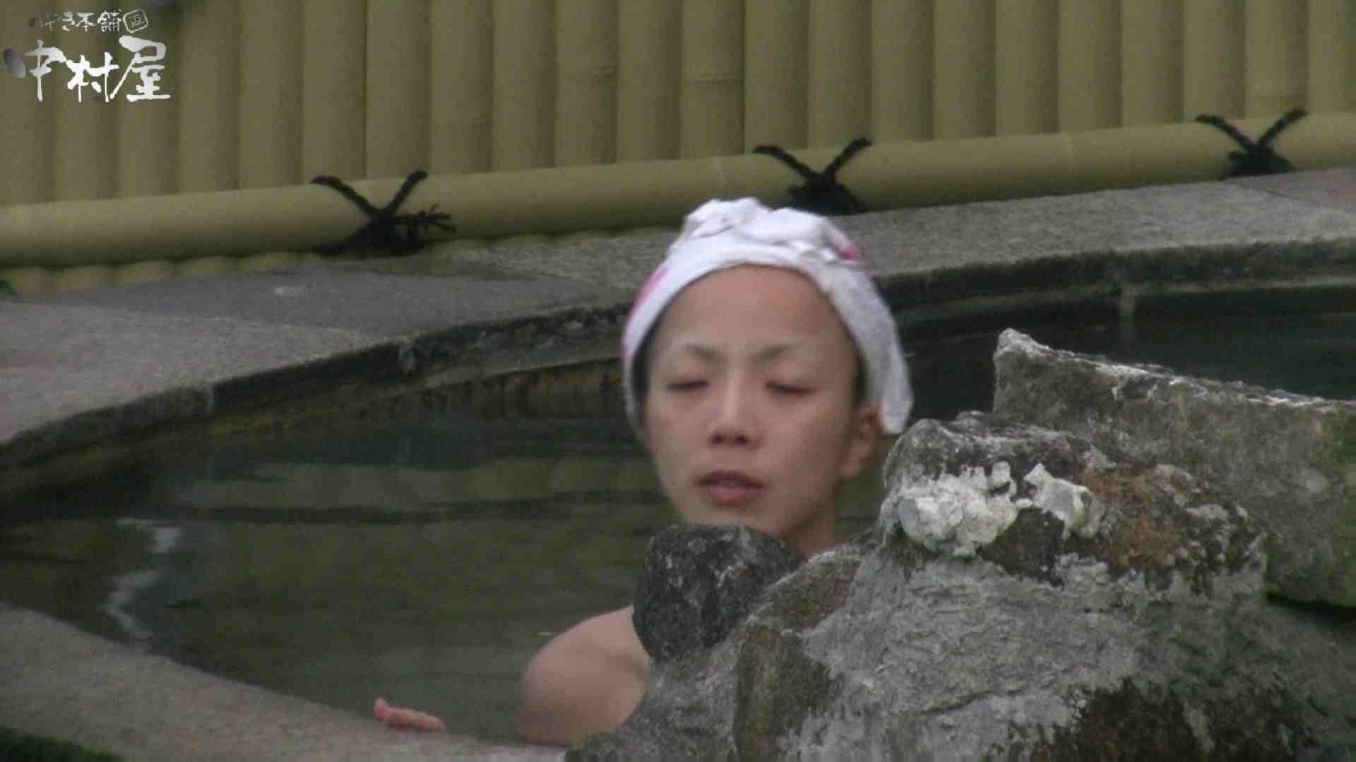 Aquaな露天風呂Vol.929 盗撮シリーズ  94PIX 62