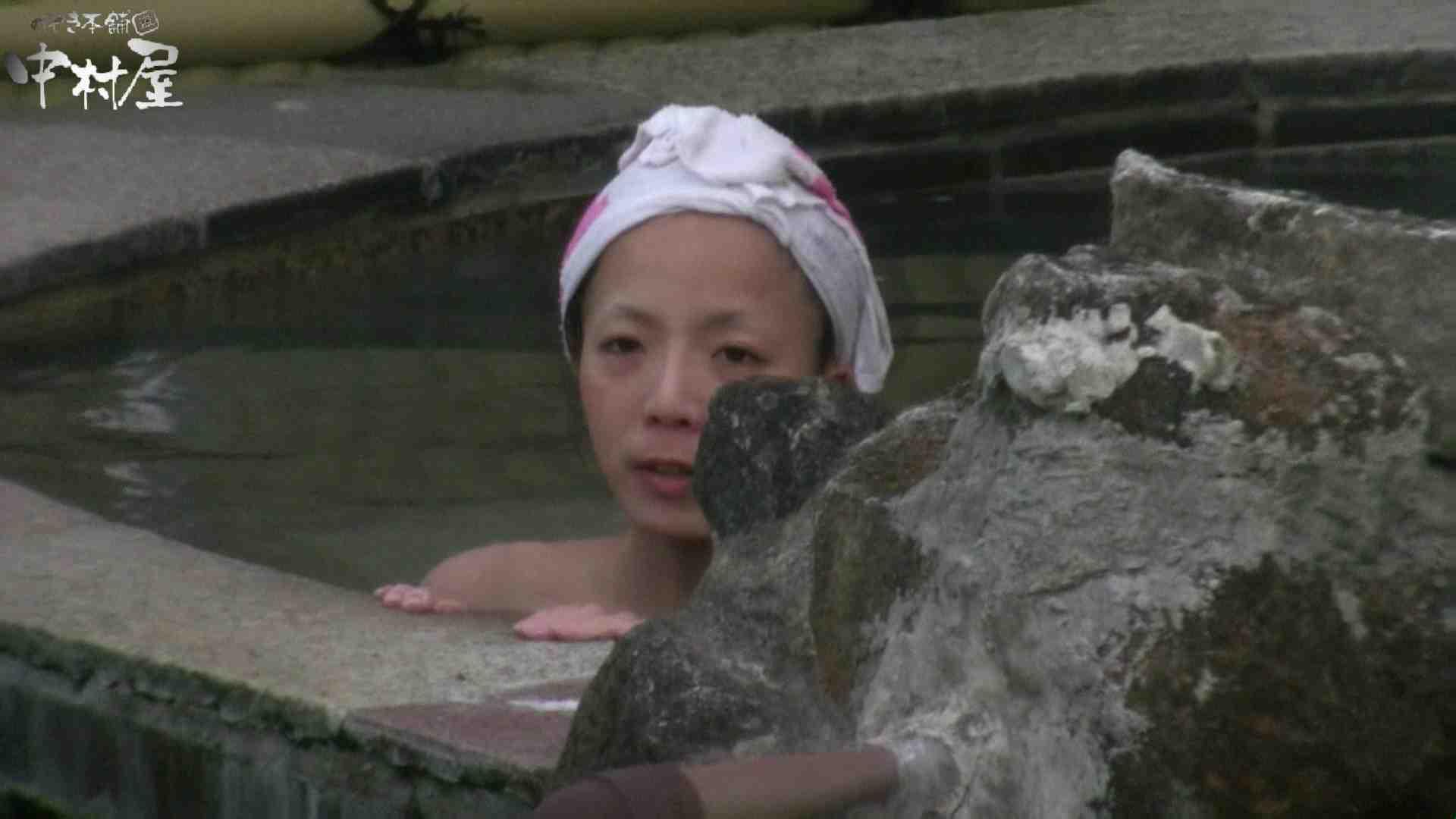 Aquaな露天風呂Vol.929 盗撮シリーズ  94PIX 66