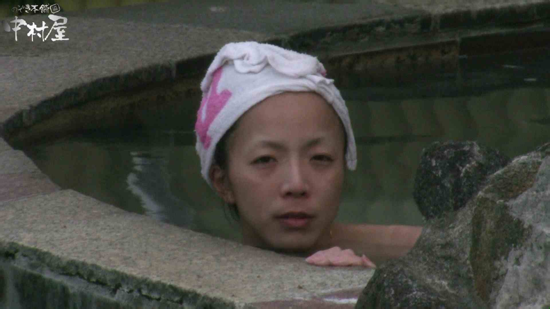 Aquaな露天風呂Vol.929 盗撮シリーズ  94PIX 80
