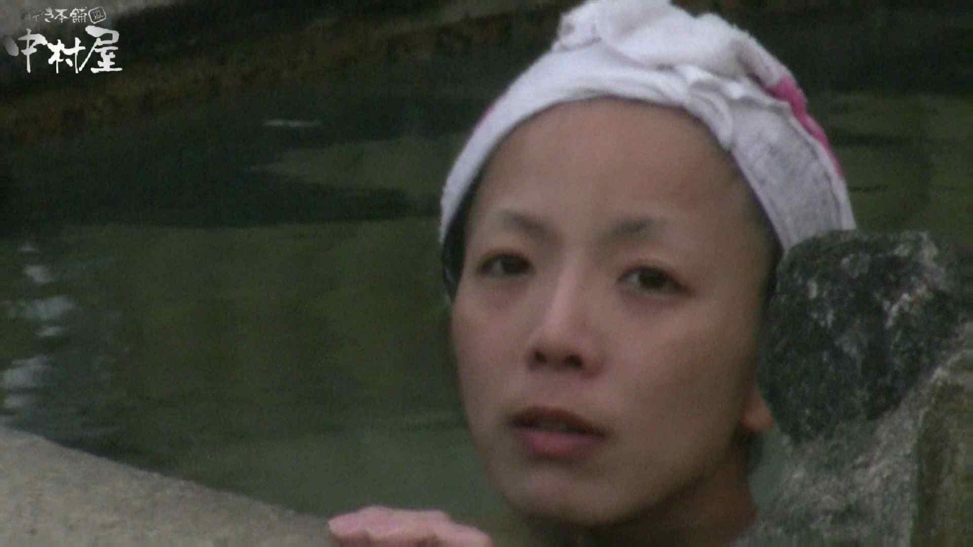 Aquaな露天風呂Vol.929 盗撮シリーズ  94PIX 90