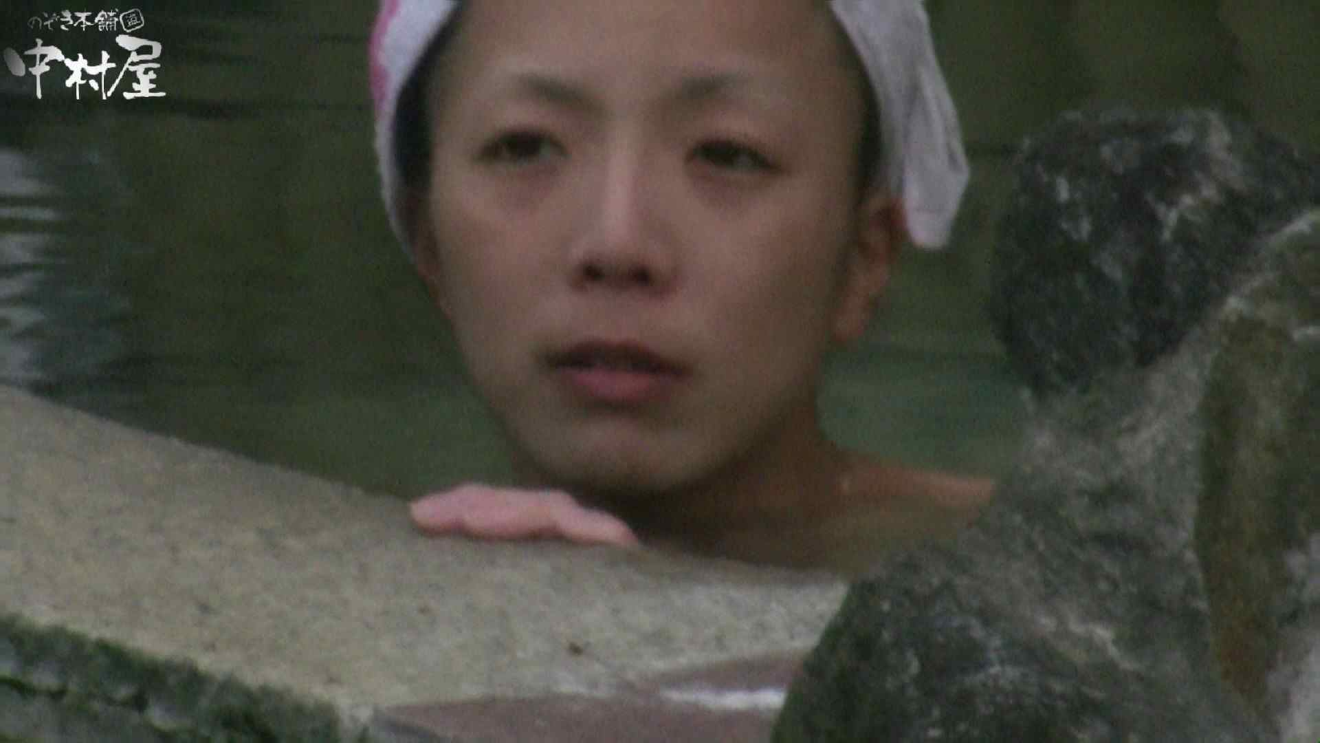 Aquaな露天風呂Vol.929 盗撮シリーズ   露天風呂編  94PIX 93